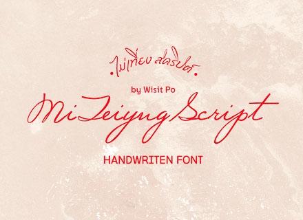 Mi Teiyng Font