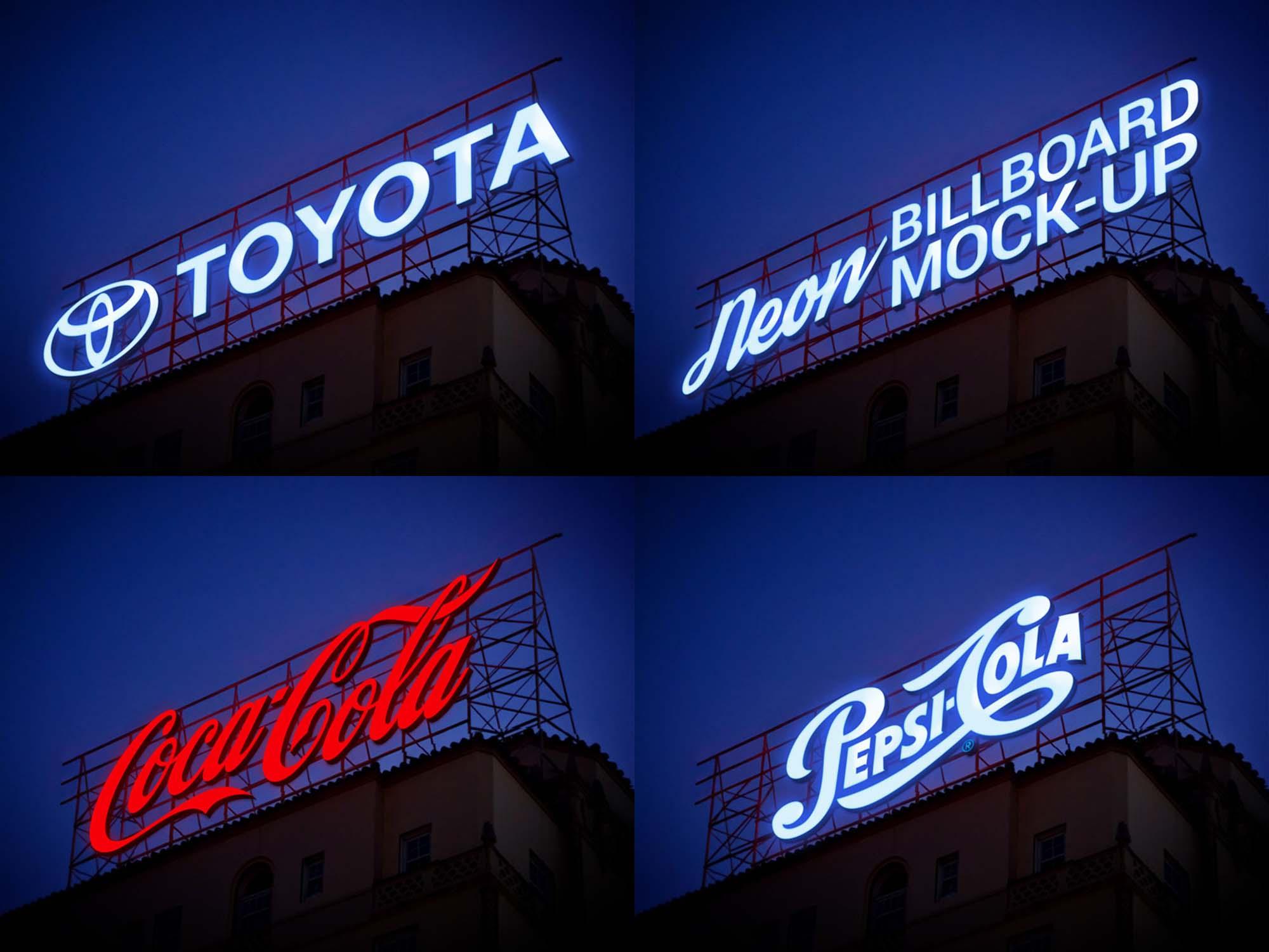 eon Sign Billboard Mockup