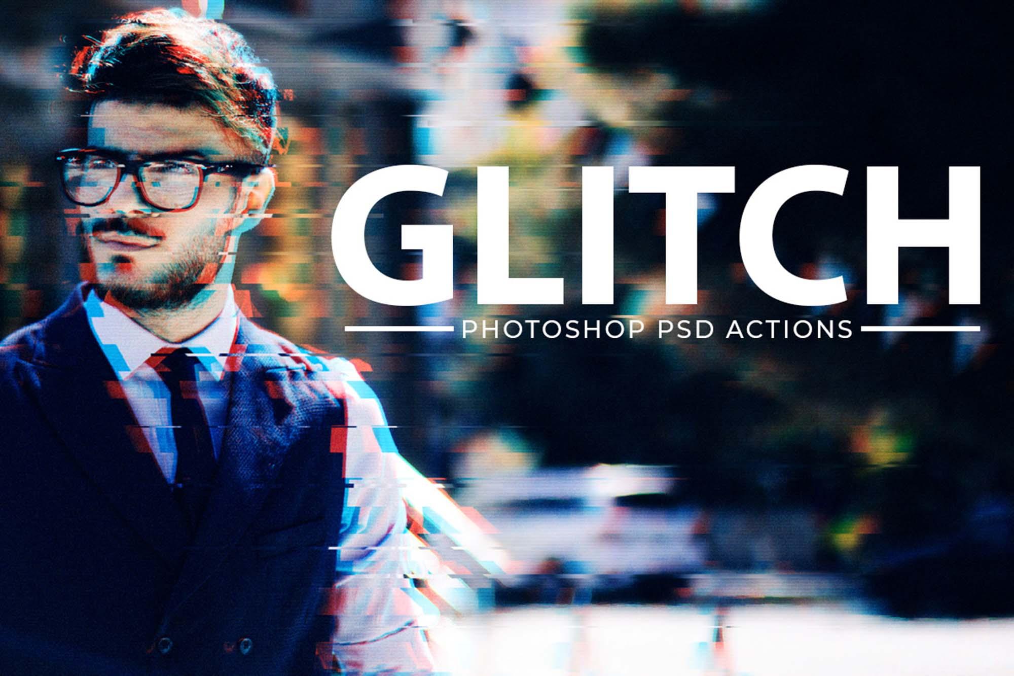 Photoshop Glitch Effect