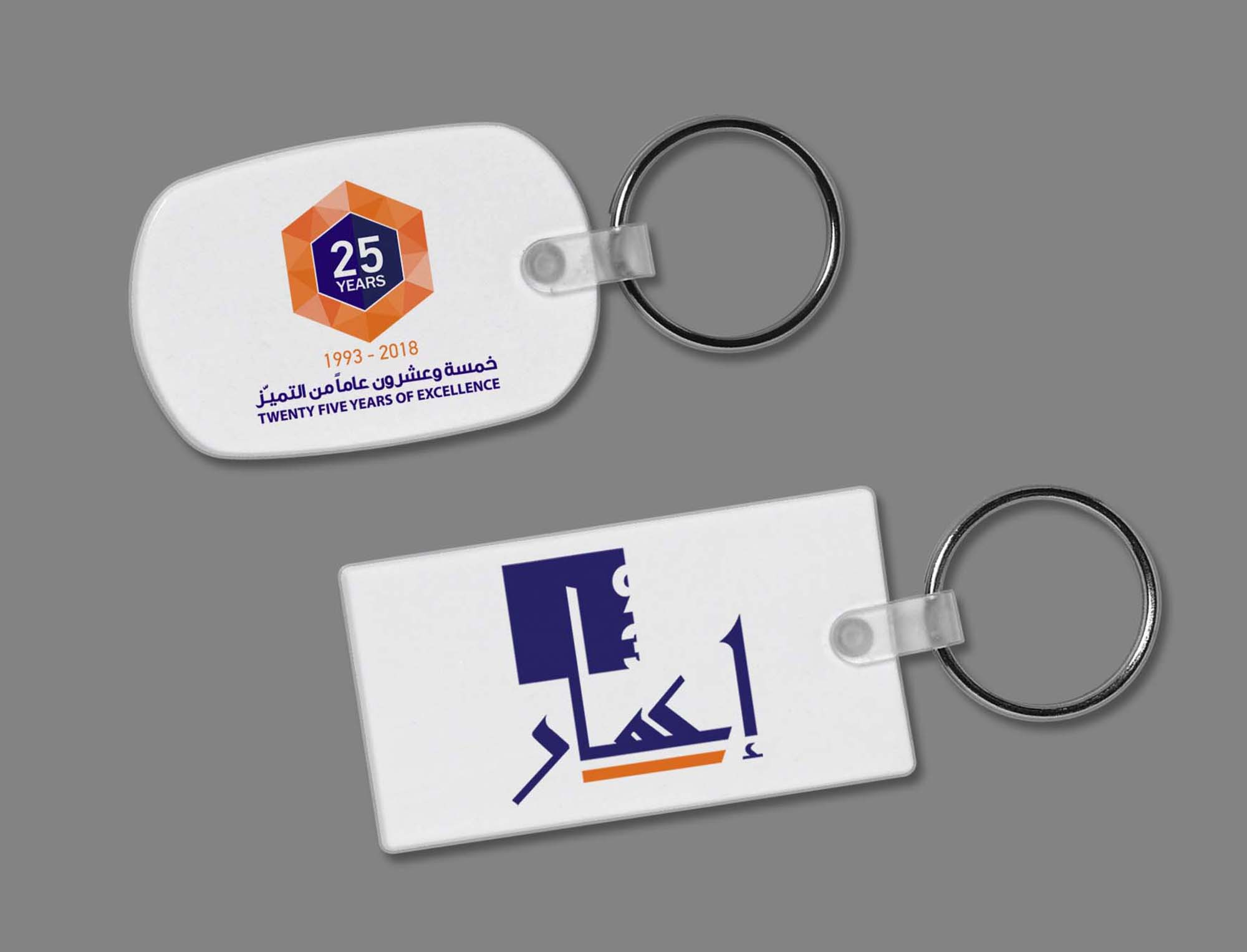 915b582c9a1b Keychain Mockup. We may not have ...