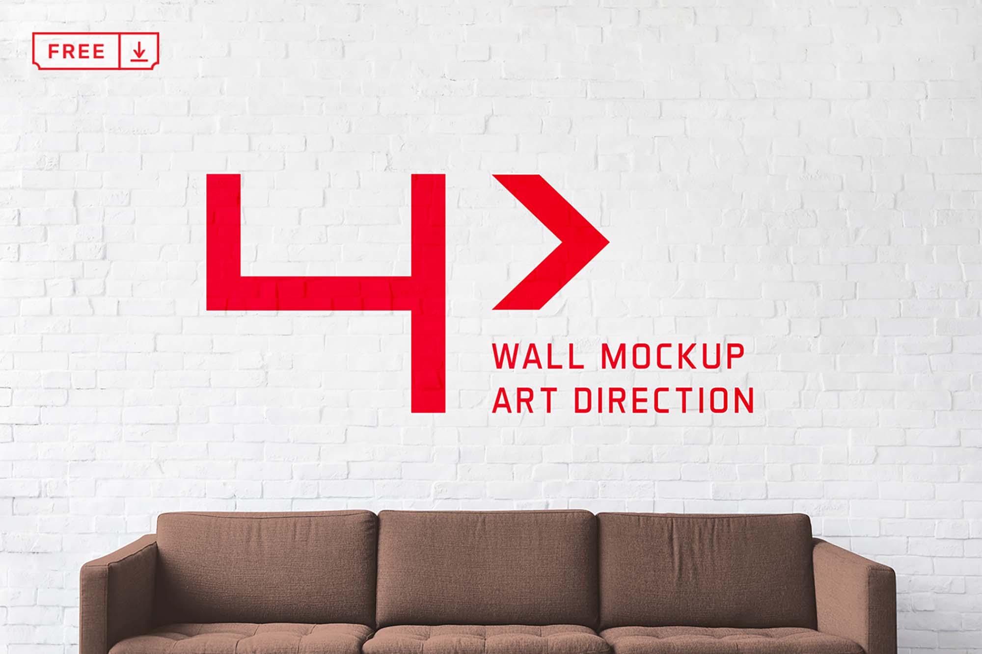 Brick Wall Mockup