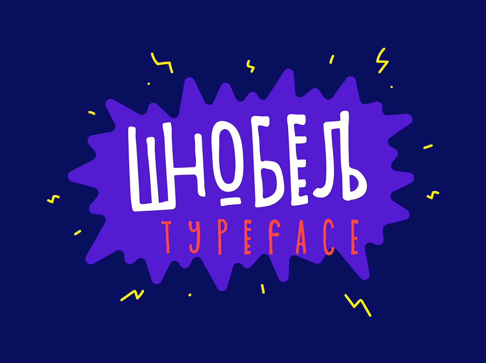 Shnobel Font