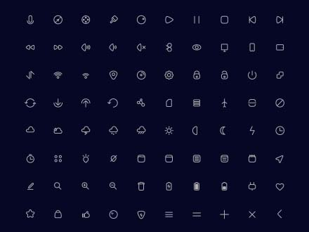 essential icons