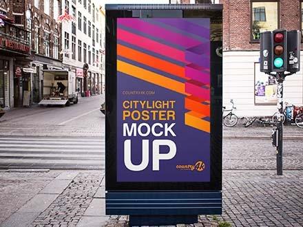 City-light Poster Mockup