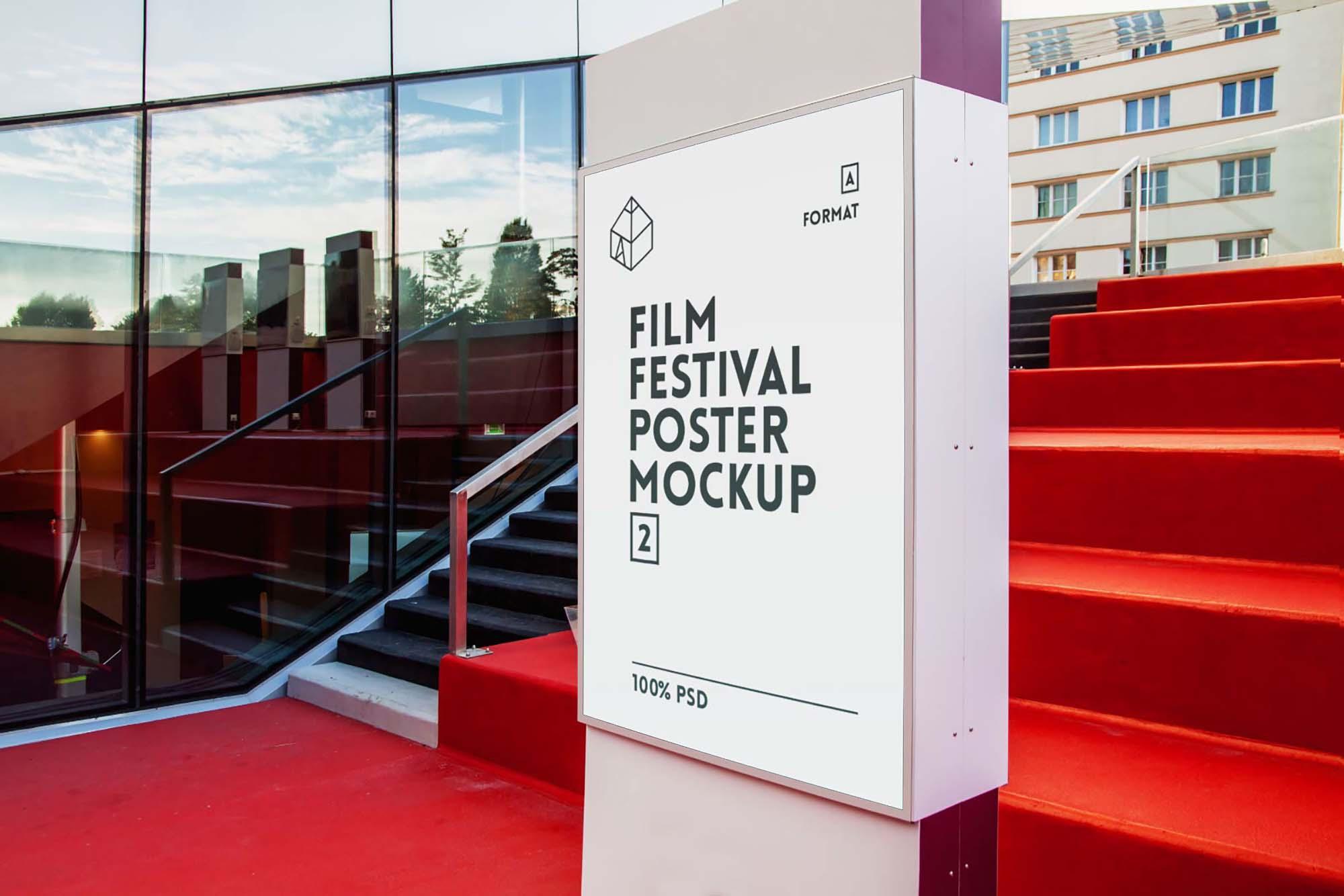 Film Festival Poster Mockup 1