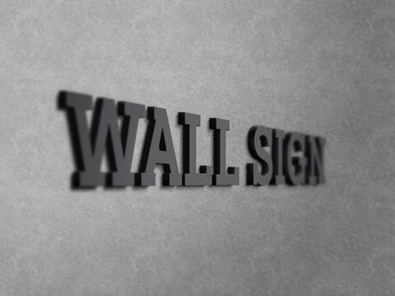 Wall Sign Logo Mockup