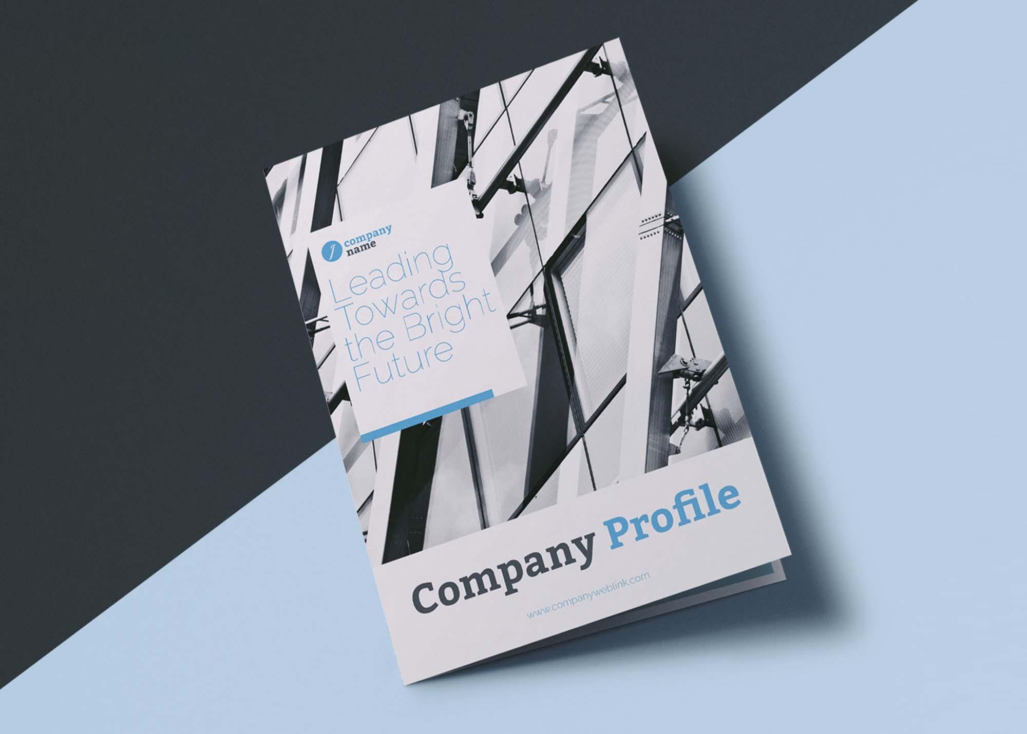 Company Profile Brochure Template 4