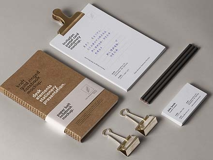 Desk Stationery Mockup