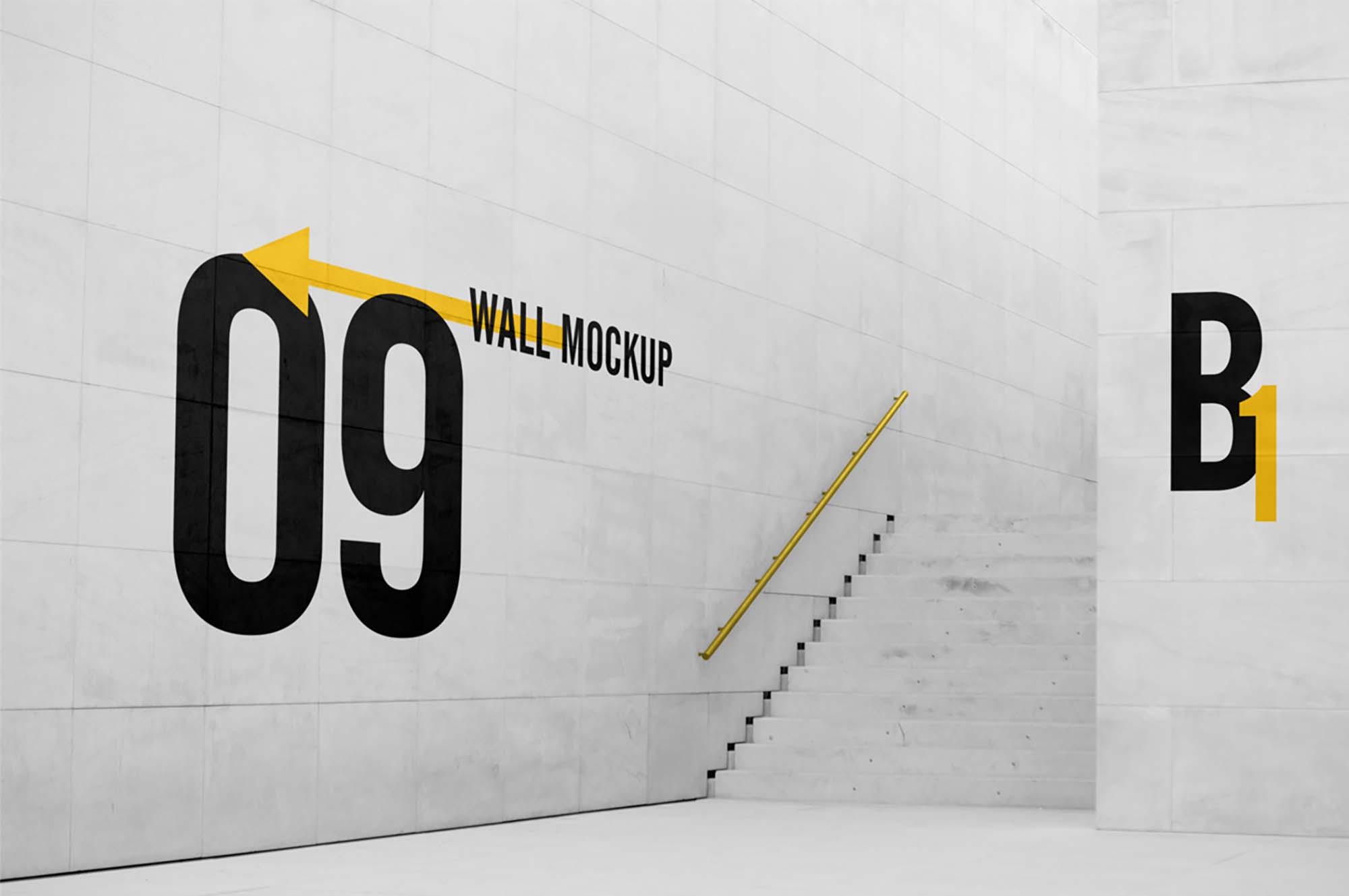 Big Wall Mockup