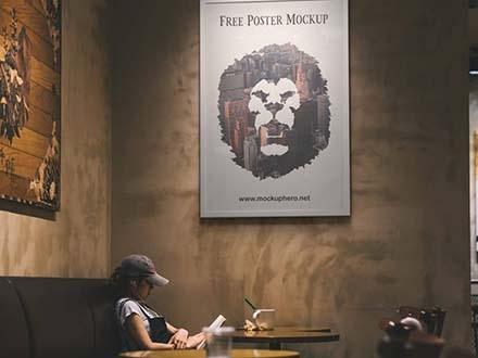 Cafe Poster Mockup