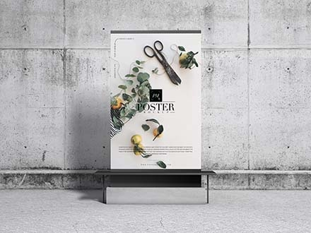 Concrete Environment Display Poster Mockup
