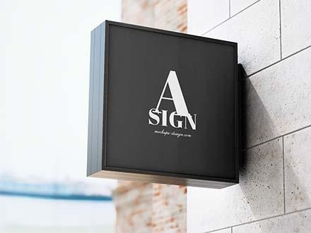 Hanging Sign Mockup