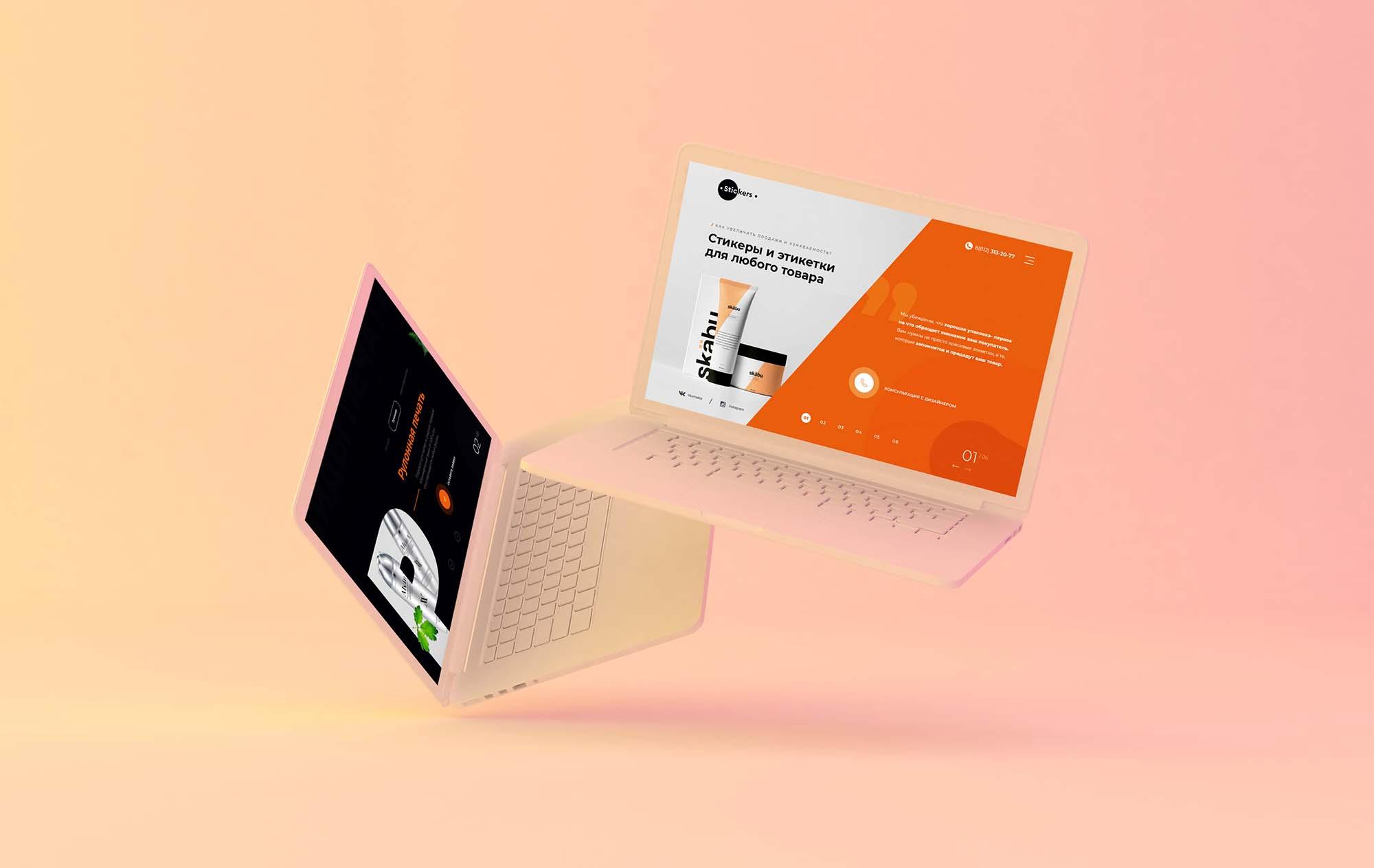 Floating MacBook Mockup