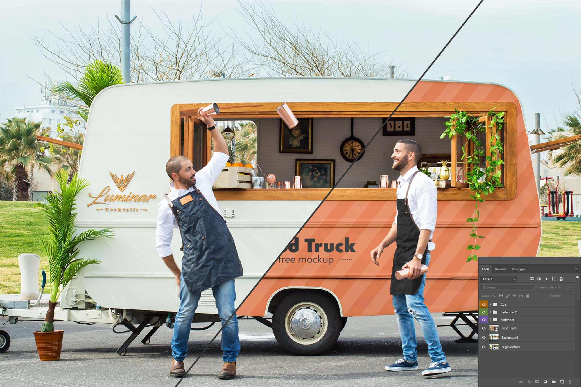 Food Truck Mockup 1