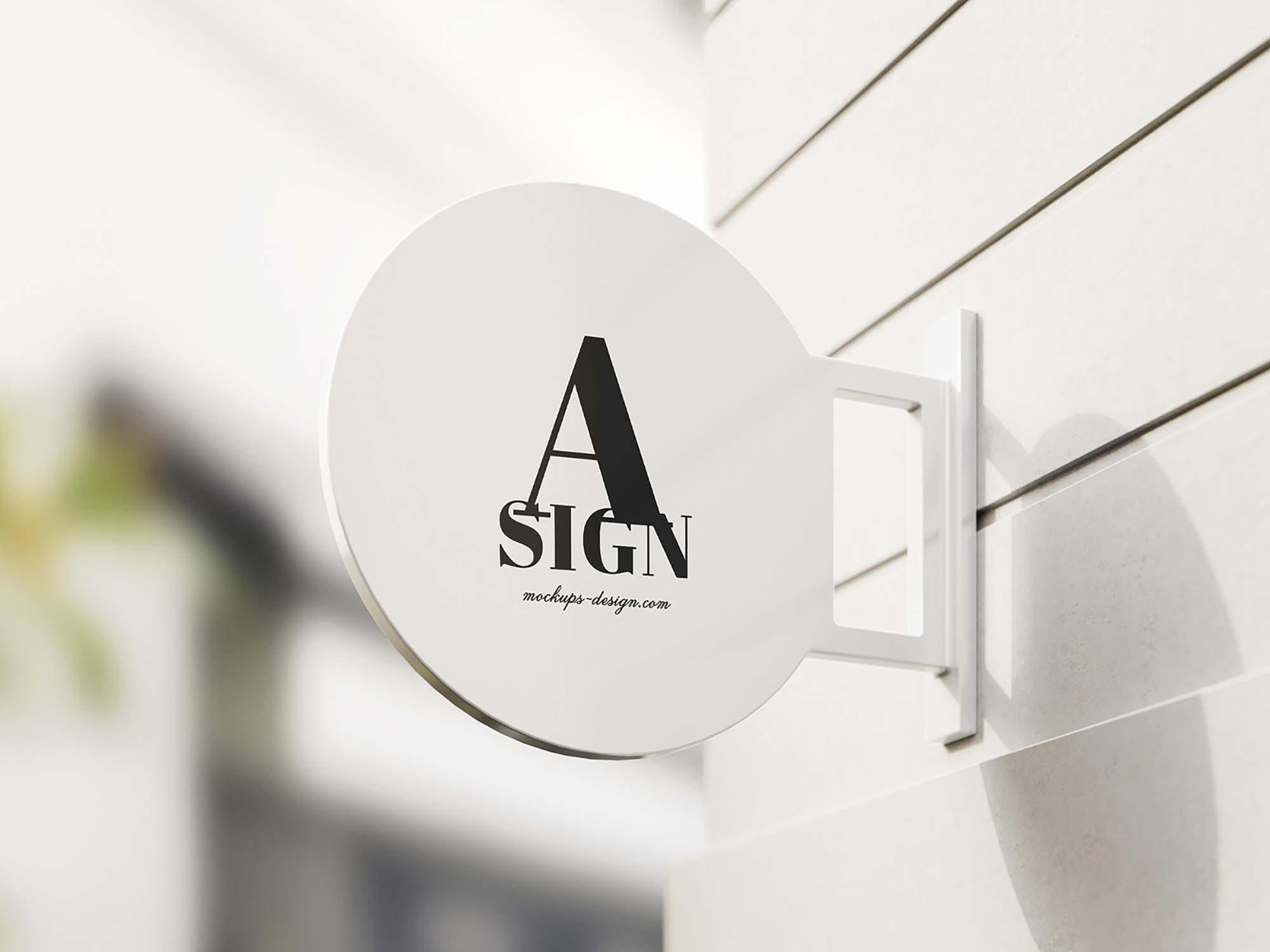 Rounded Sign Mockup