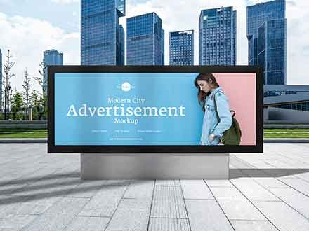 City Advertisement Billboard Mockup