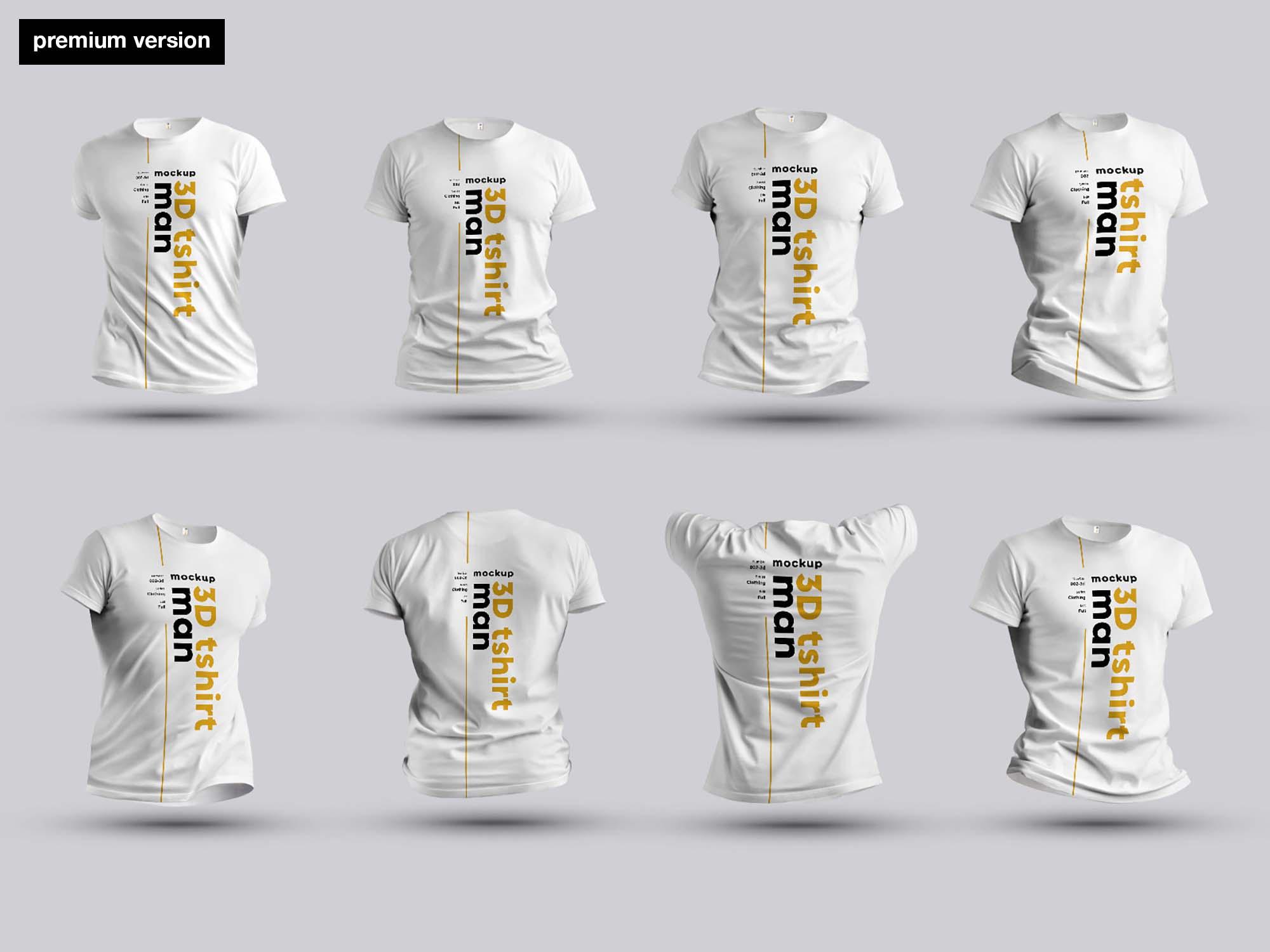 Men's T-shirt Mockup - Premium 1