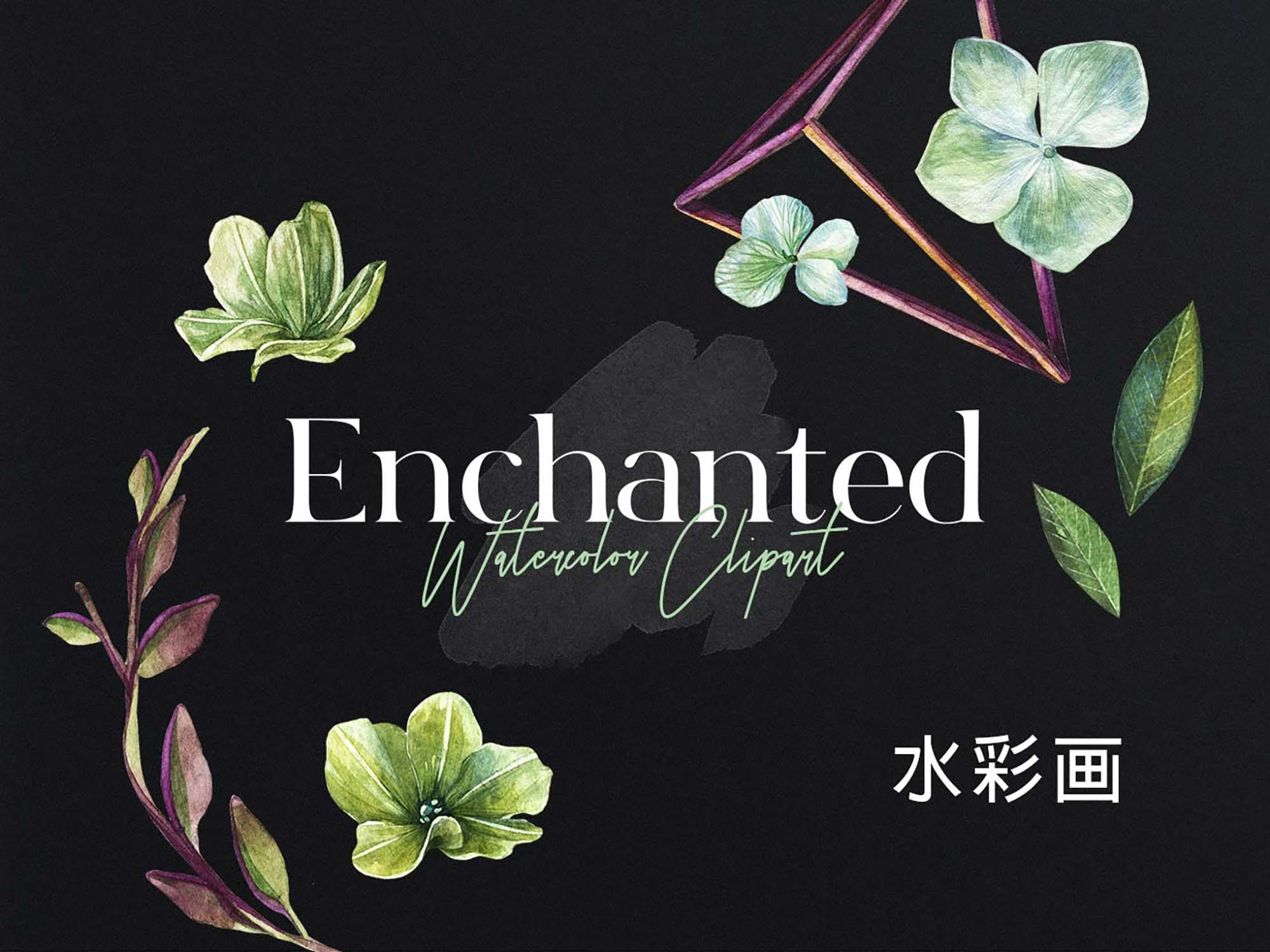 Enchanted Watercolor Clipart
