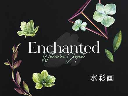 Enchanted Watercolor Clipart