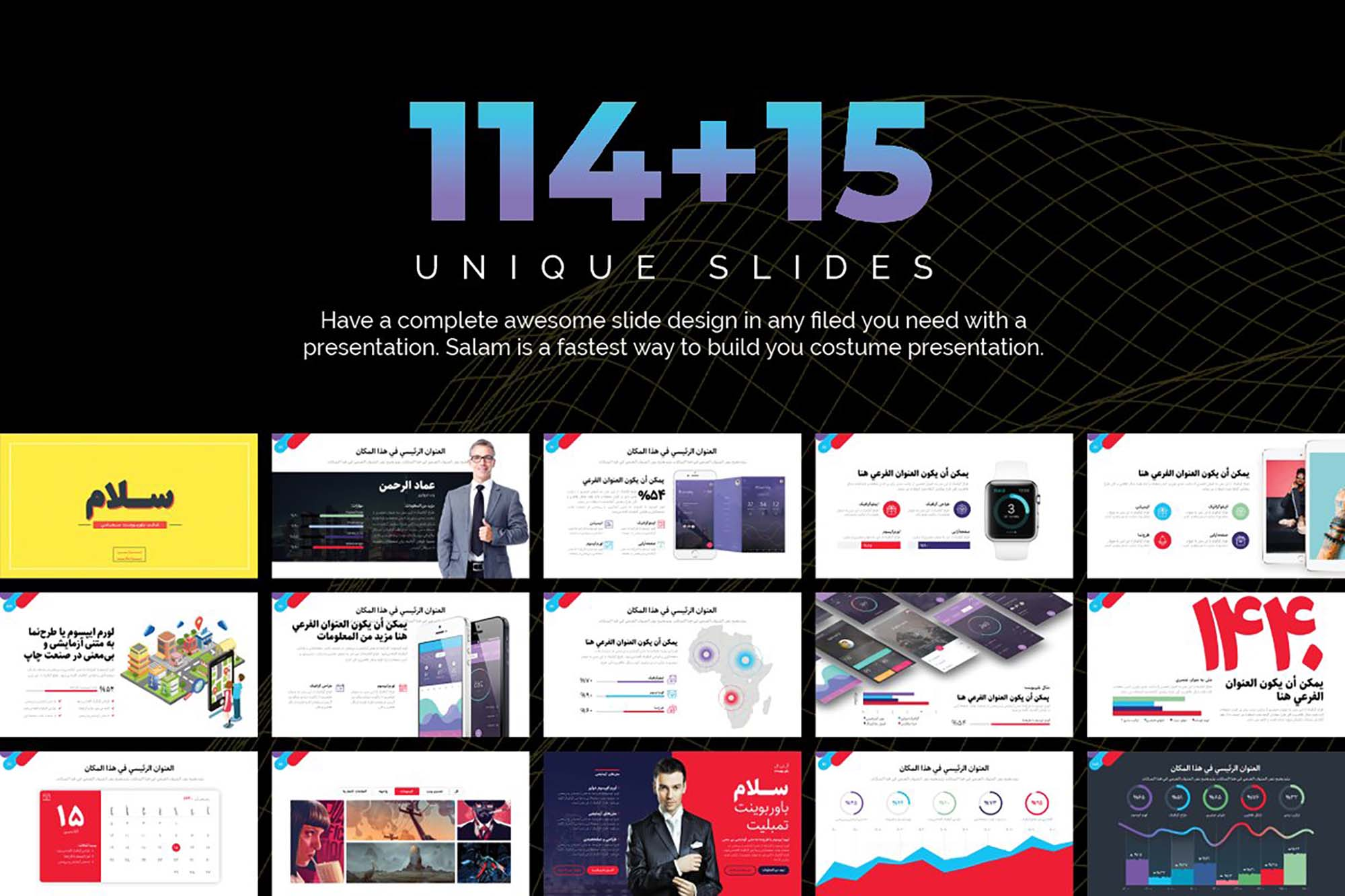 Salam RTL PowerPoint Template 2