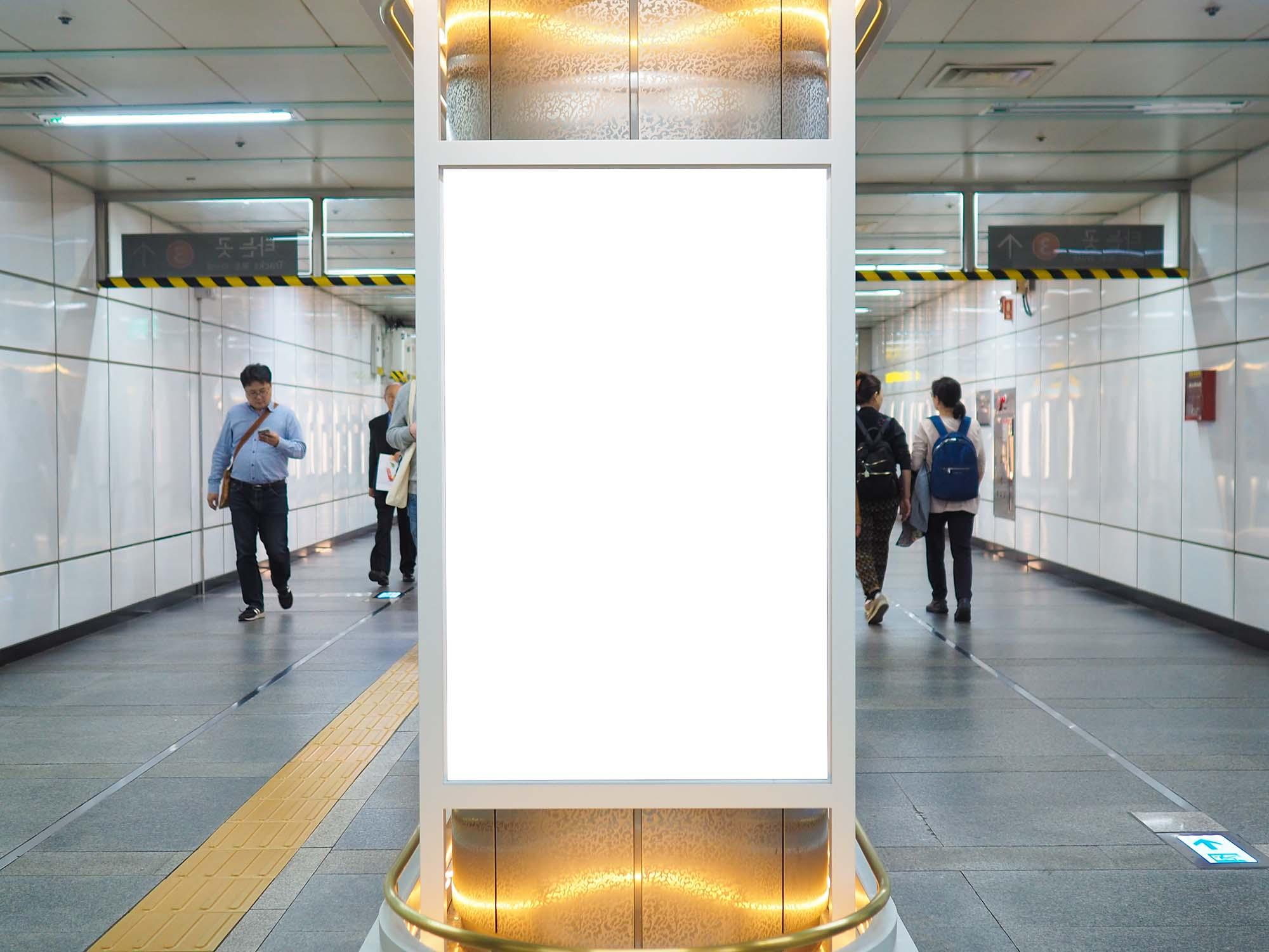 Subway Poster Mockup 2