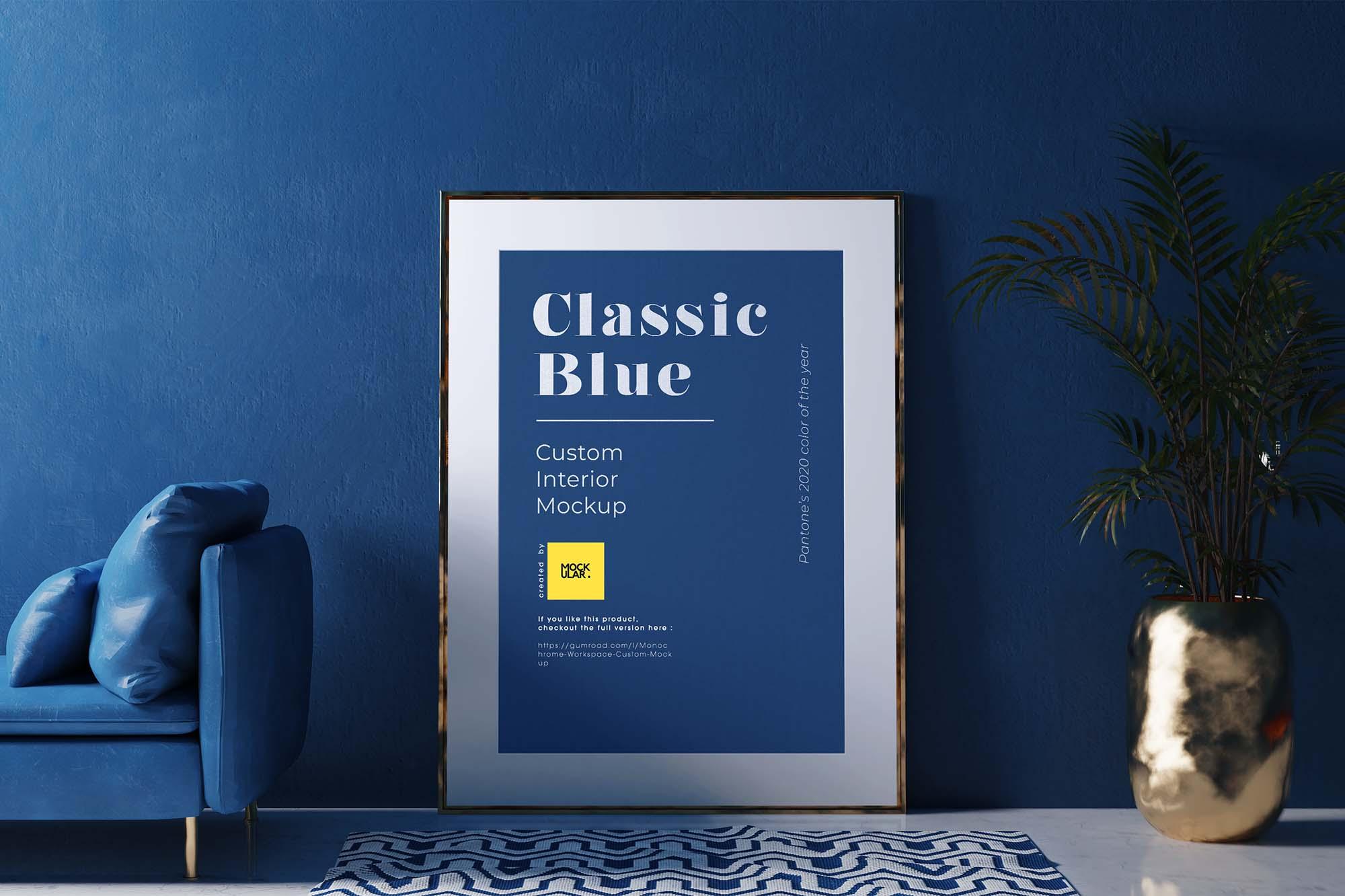 Blue Interior Poster Mockup