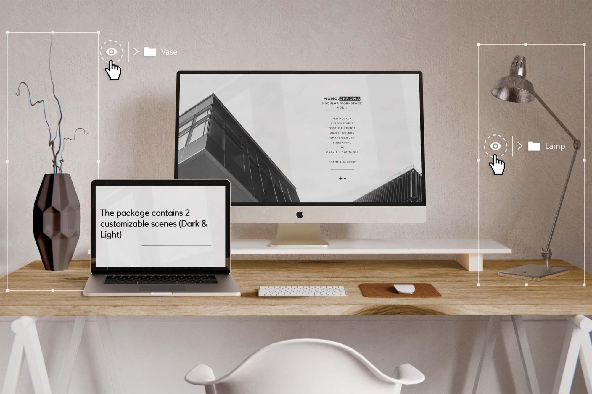 Customizable Workspace Mockup 2