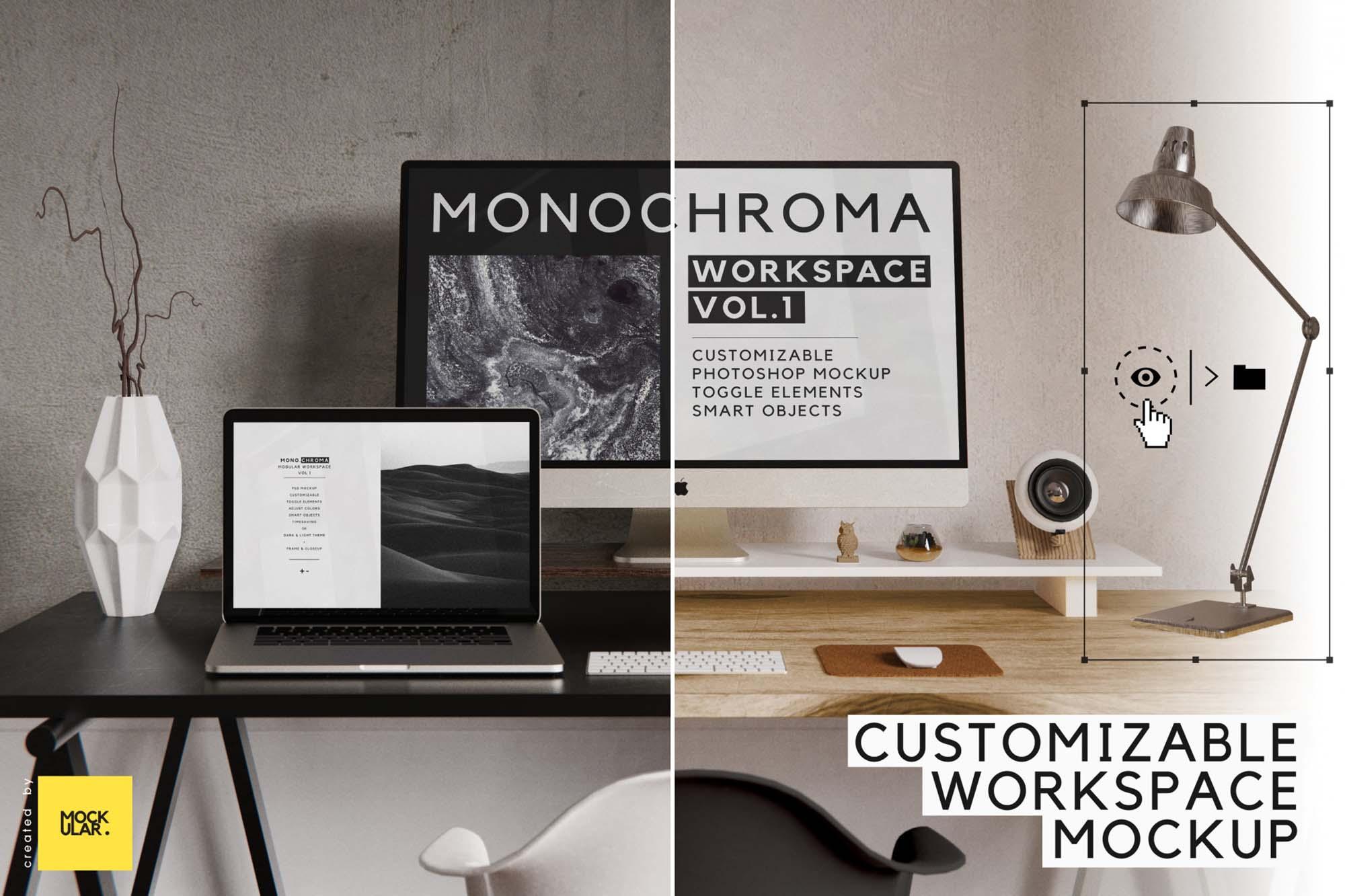 Customizable Workspace Mockup
