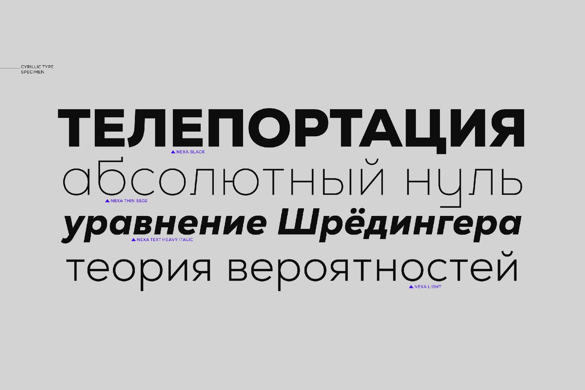 Nexa Font 4
