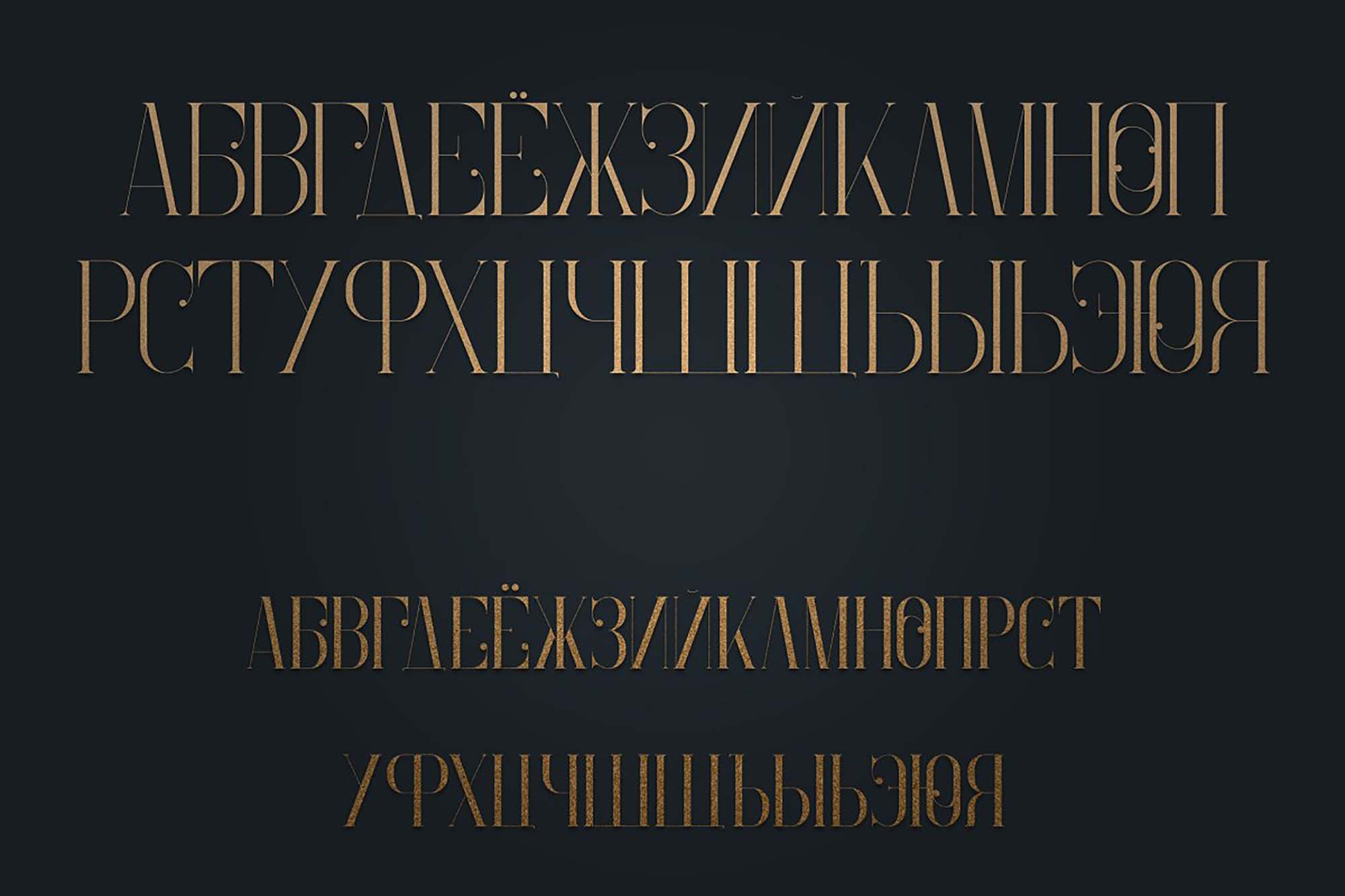Enchants Magical Serif Font 1