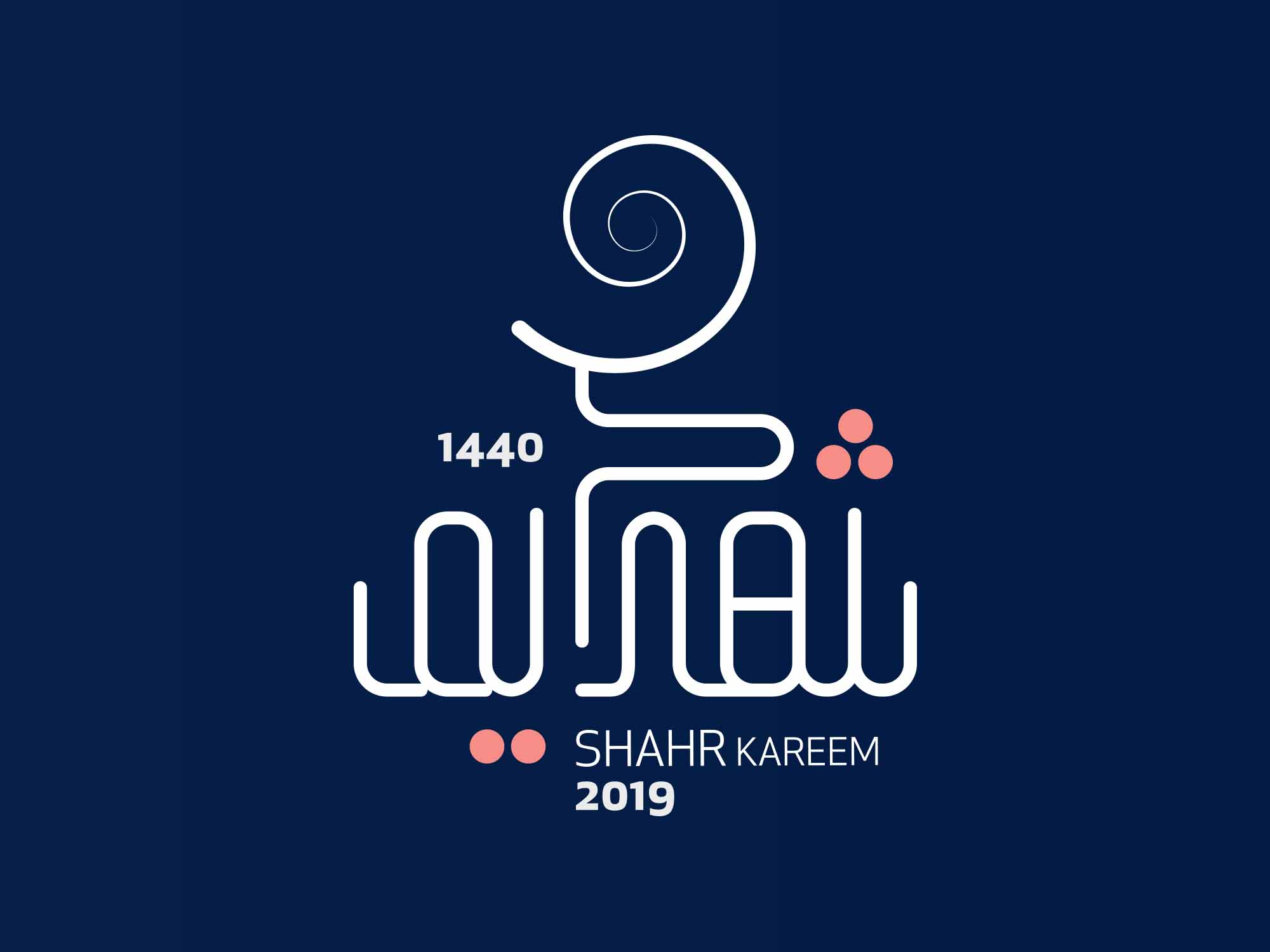 Ramadan Calligraphy Template 2