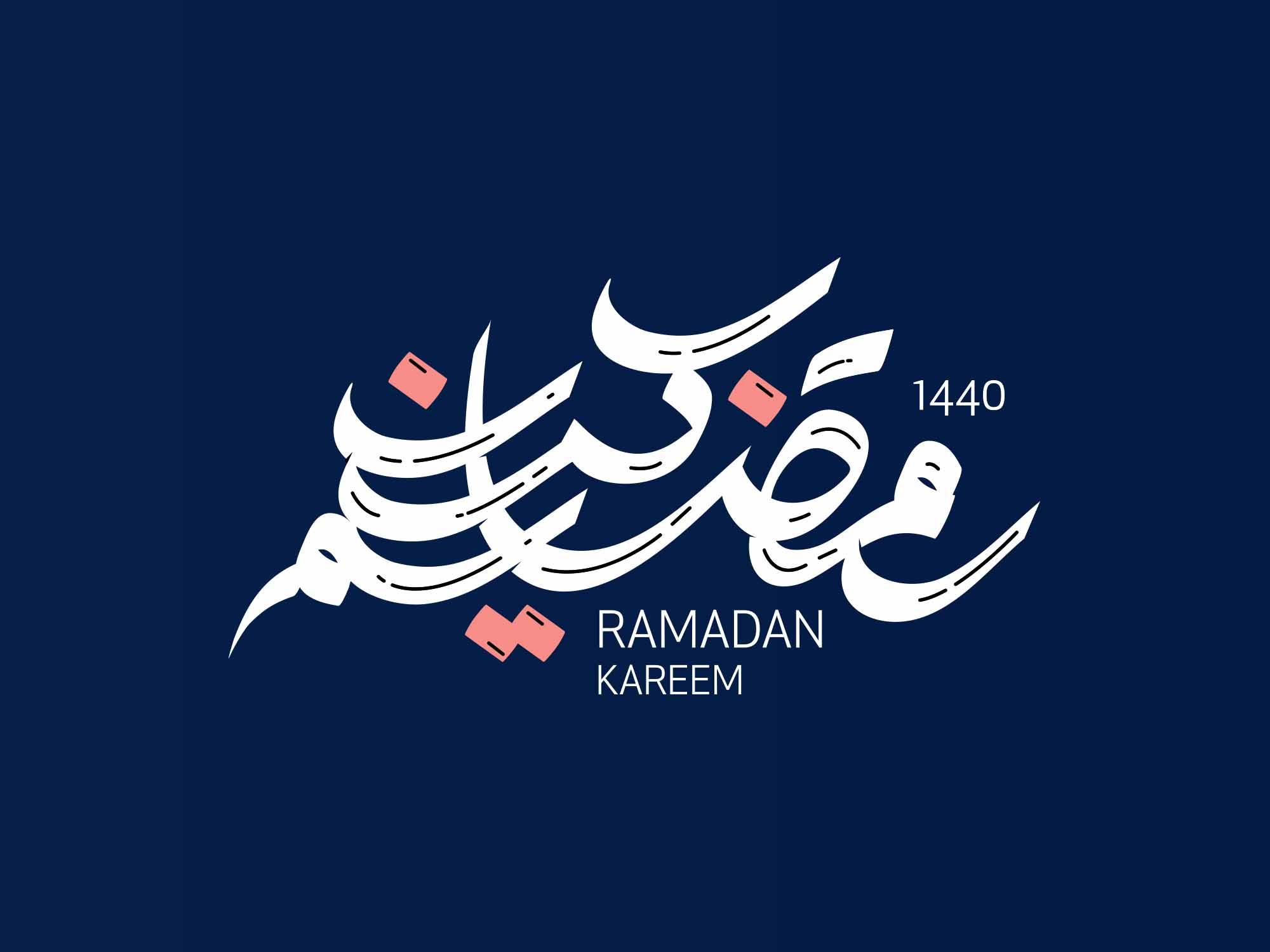 Ramadan Calligraphy Template 4