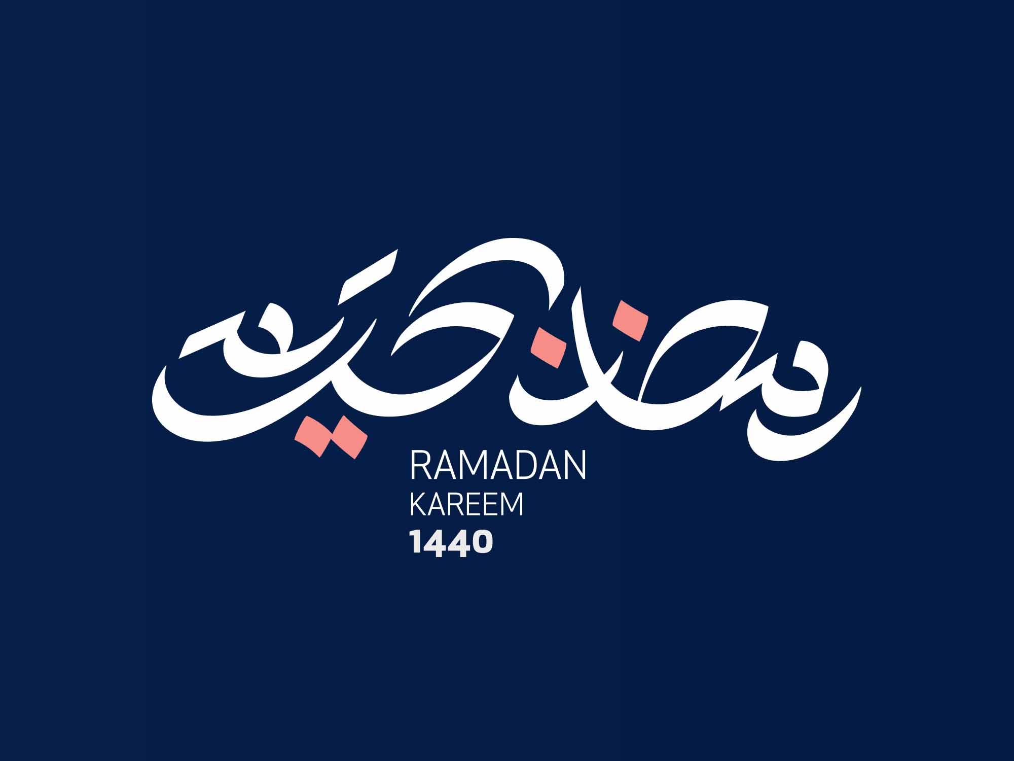 Ramadan Calligraphy Template 6