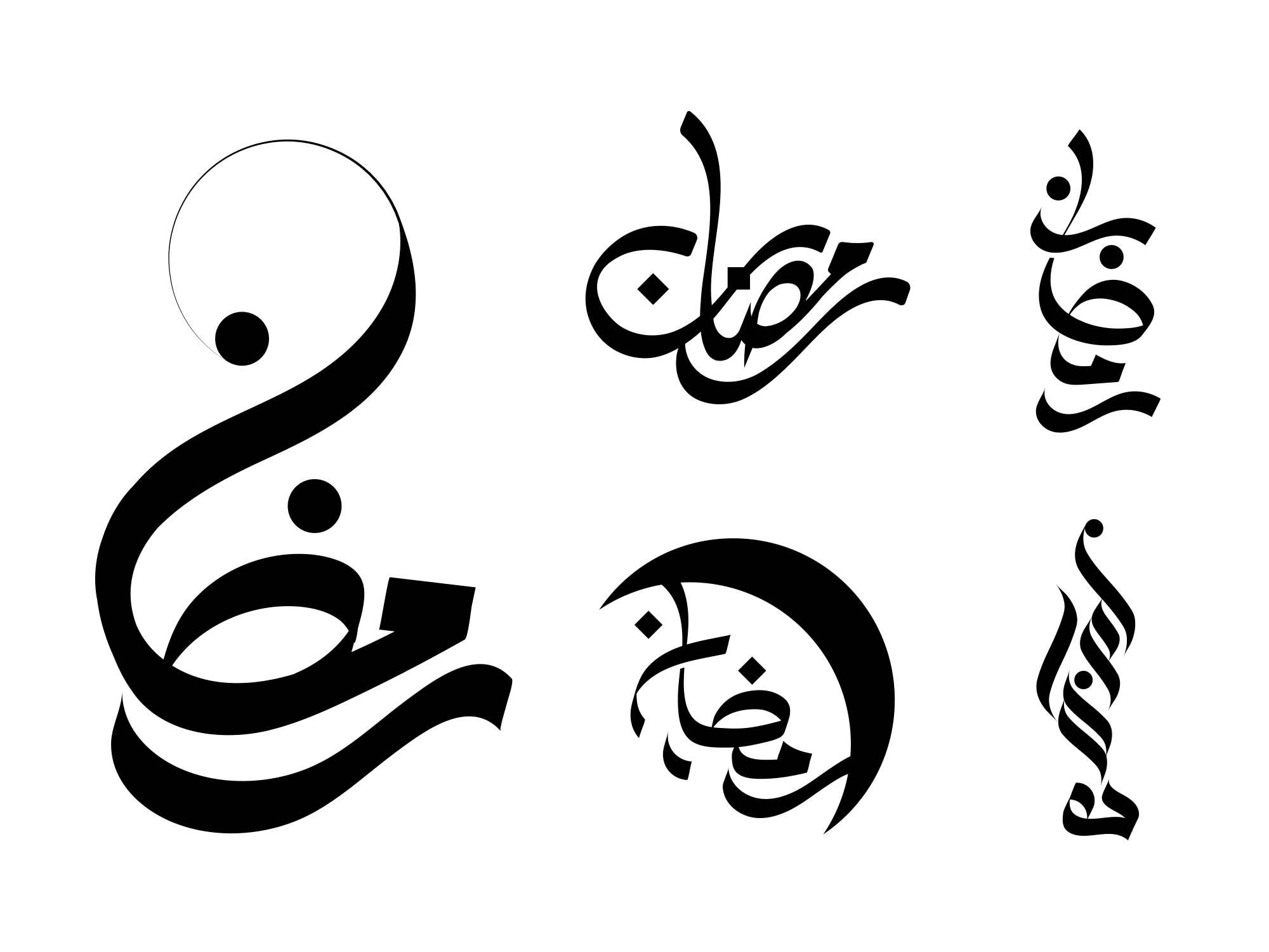 Ramadan Calligraphy Vector Template 6