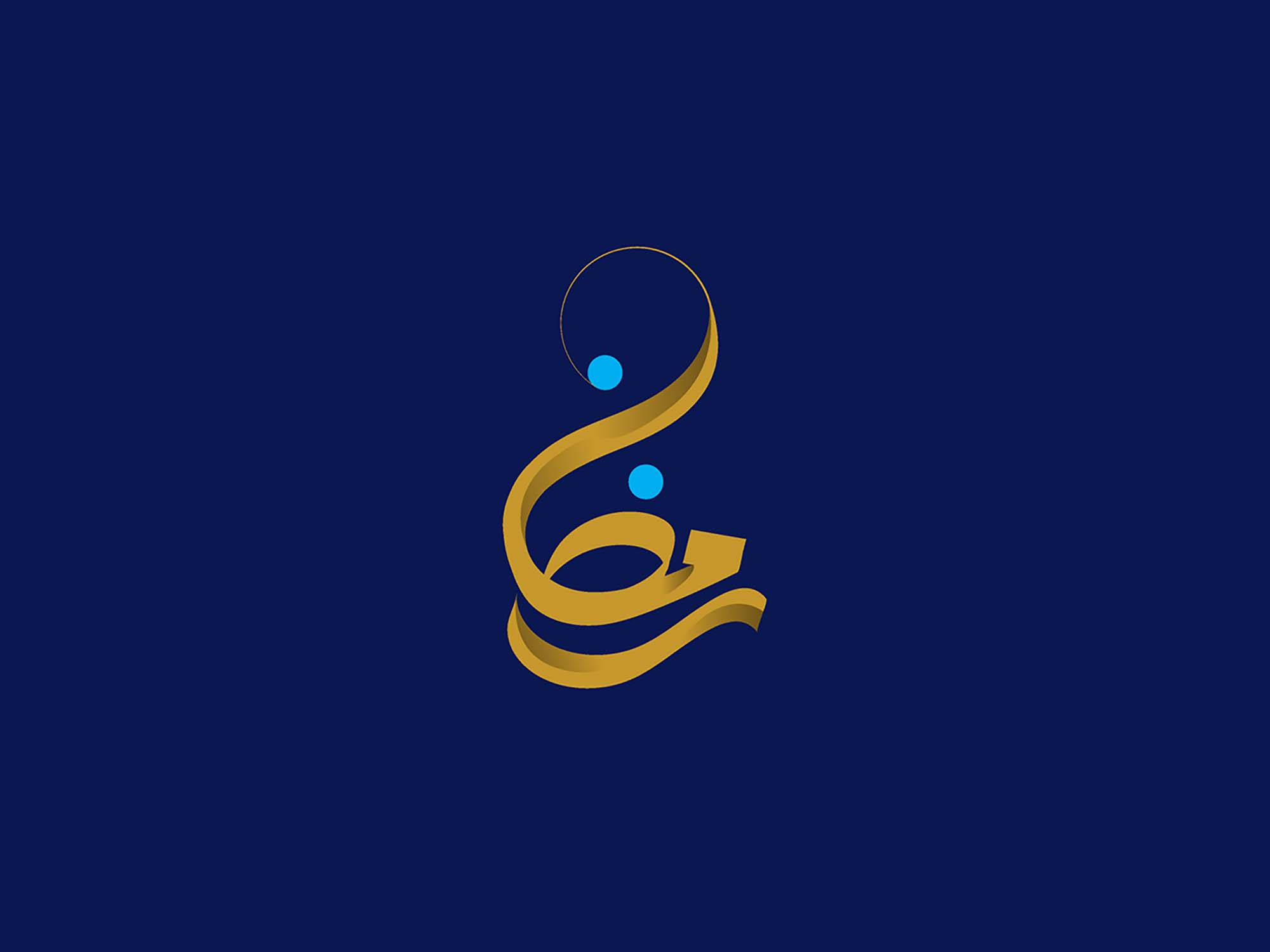 Ramadan Calligraphy Vector Template
