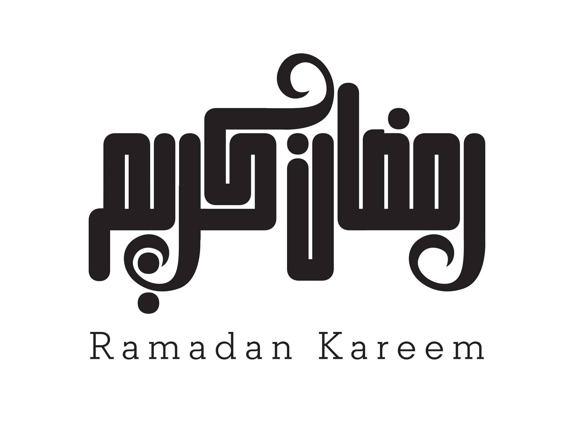 Ramadan Kareem Typography 10