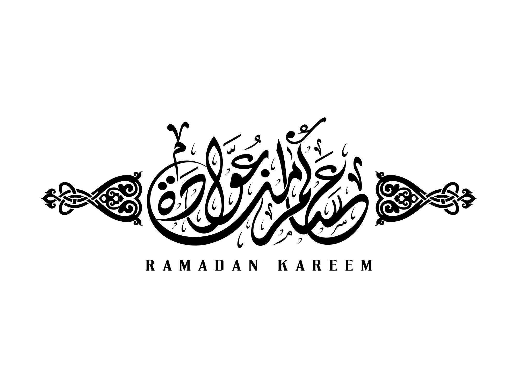Ramadan Kareem Typography 14