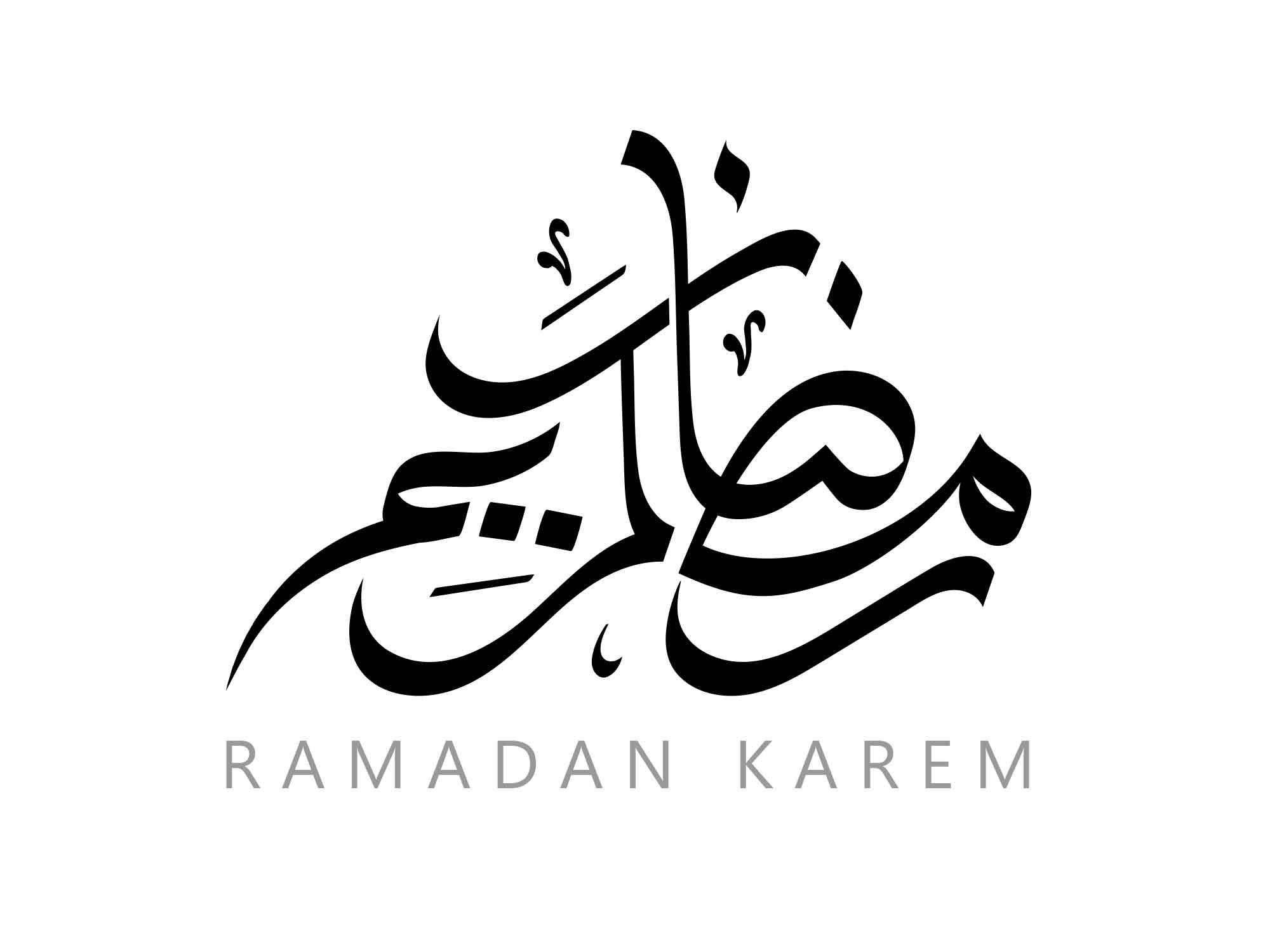 Ramadan Kareem Typography 15