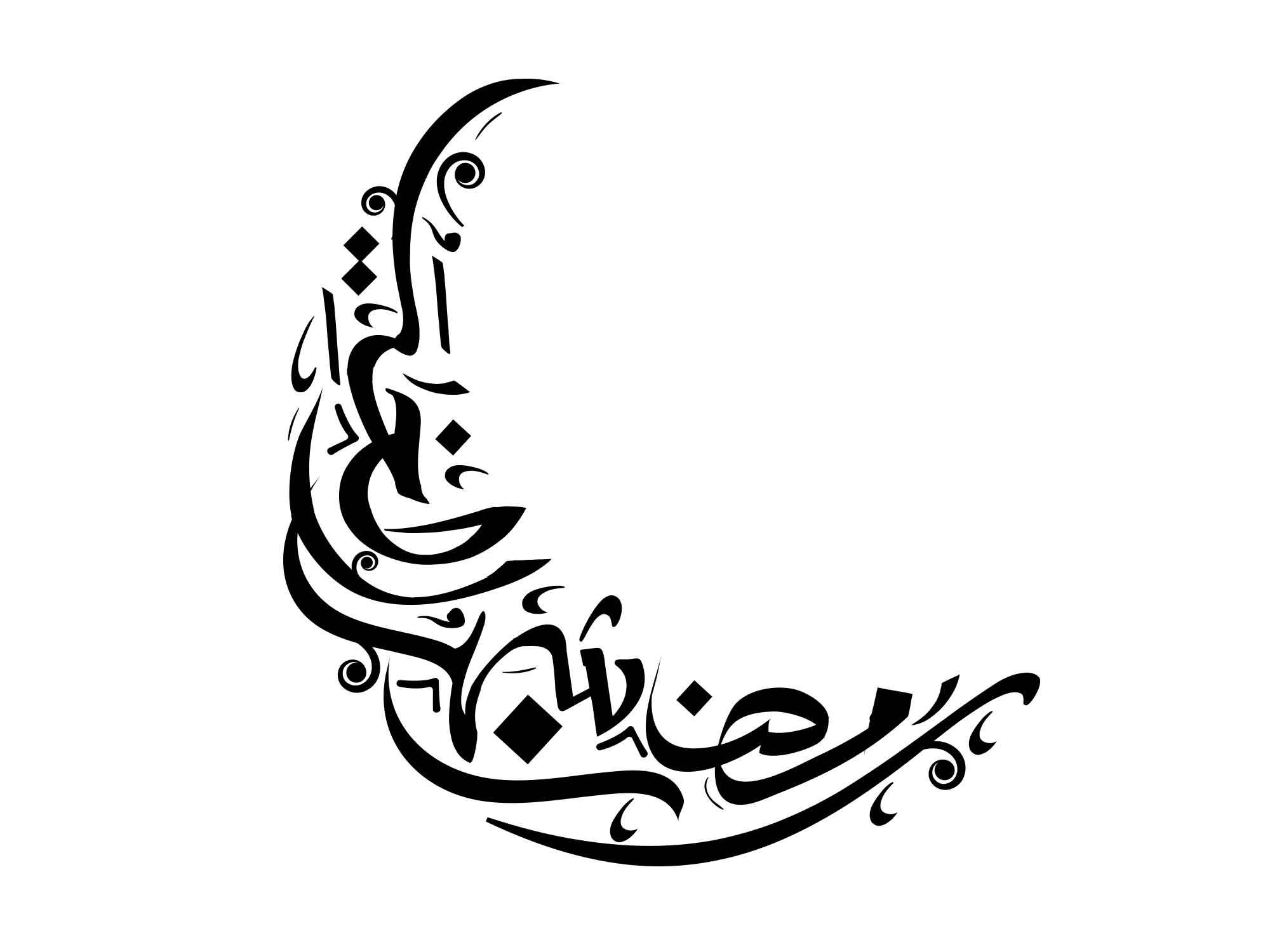 Ramadan Kareem Typography 17