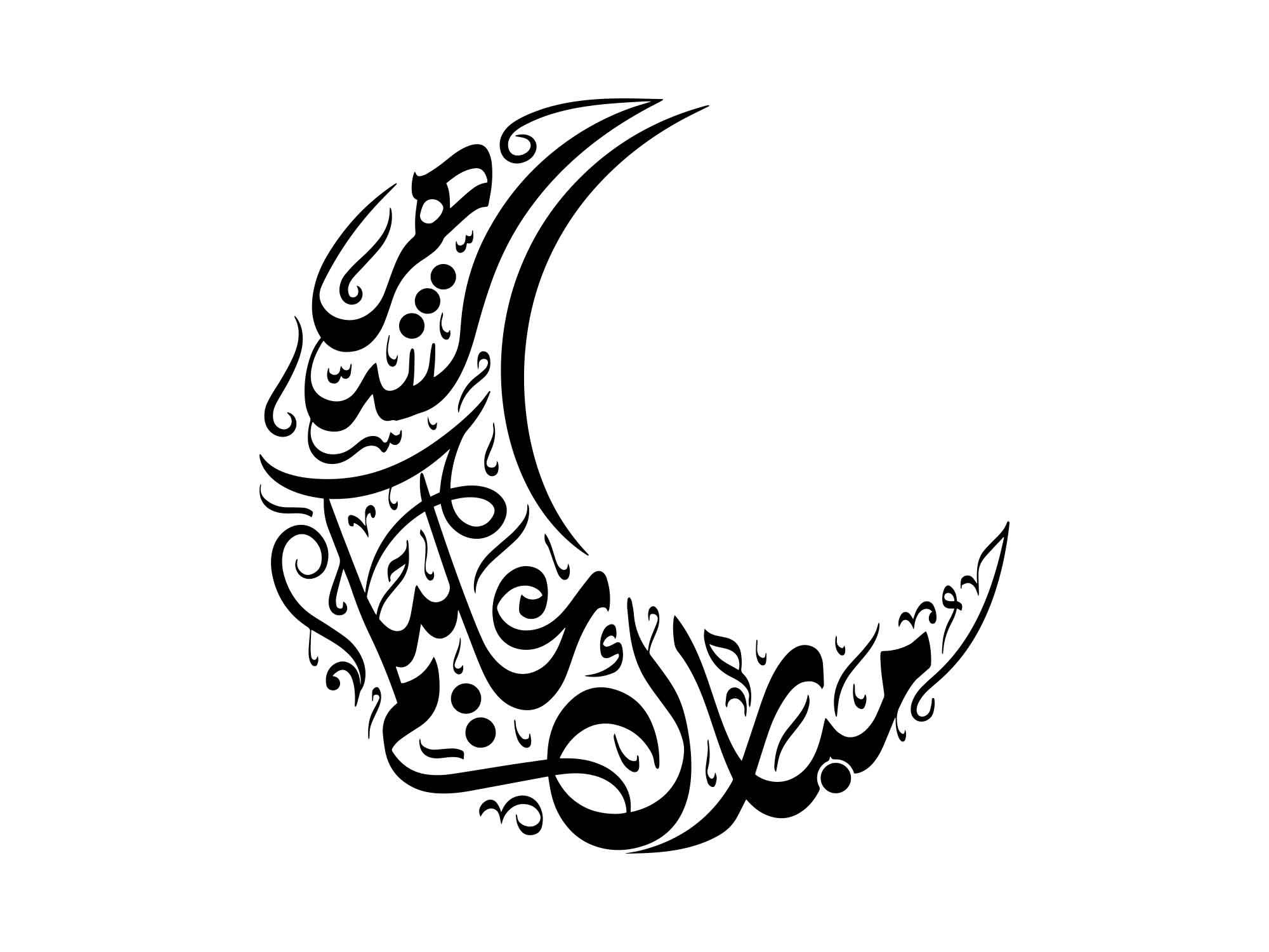 Ramadan Kareem Typography 2