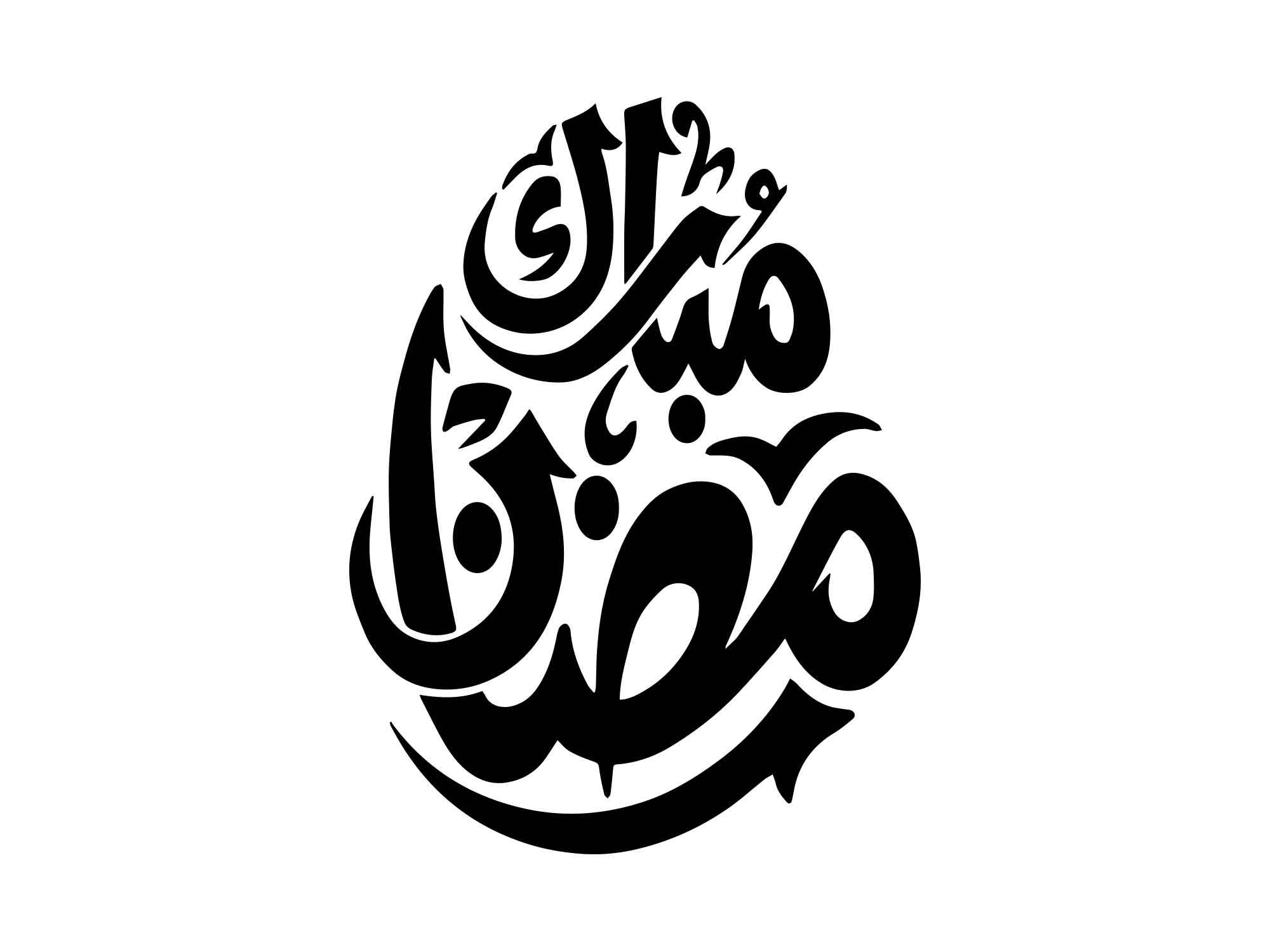 Ramadan Kareem Typography 4