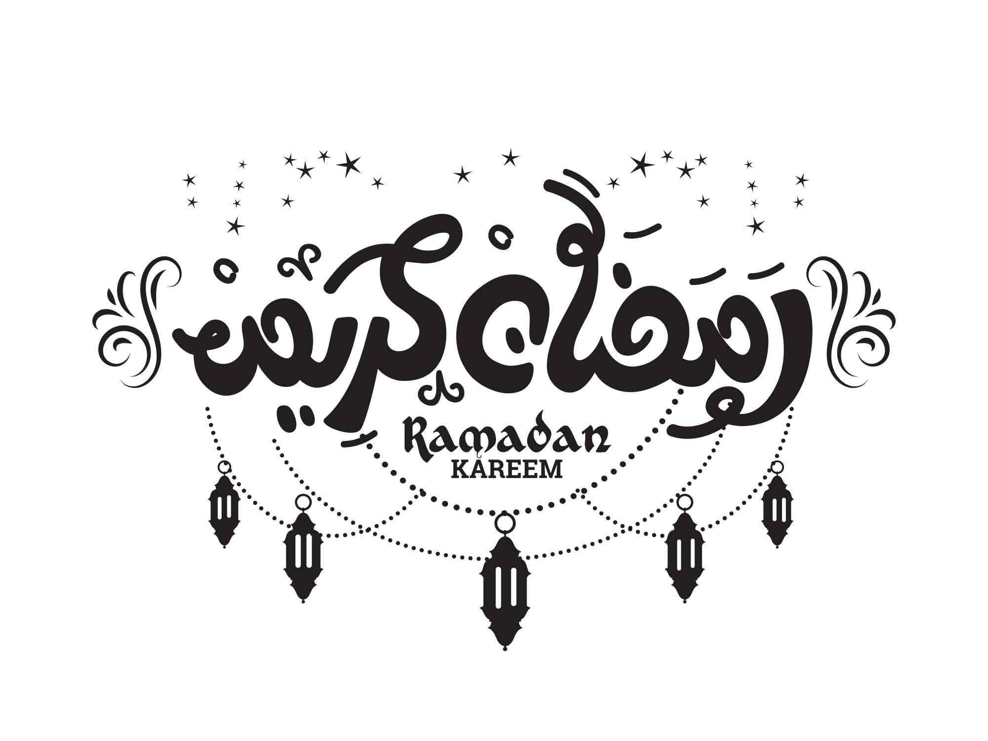Ramadan Kareem Typography 5