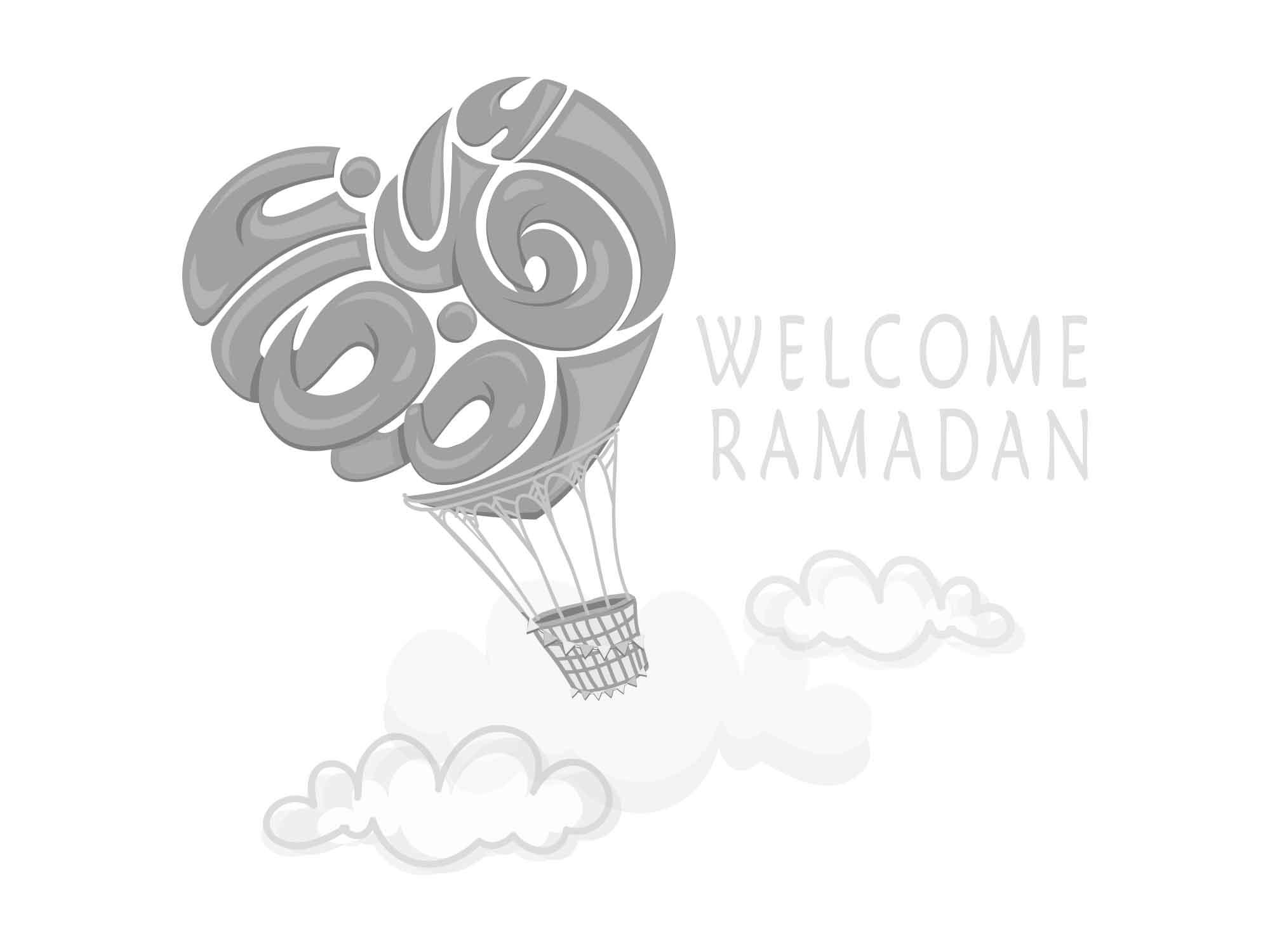 Ramadan Kareem Typography 6