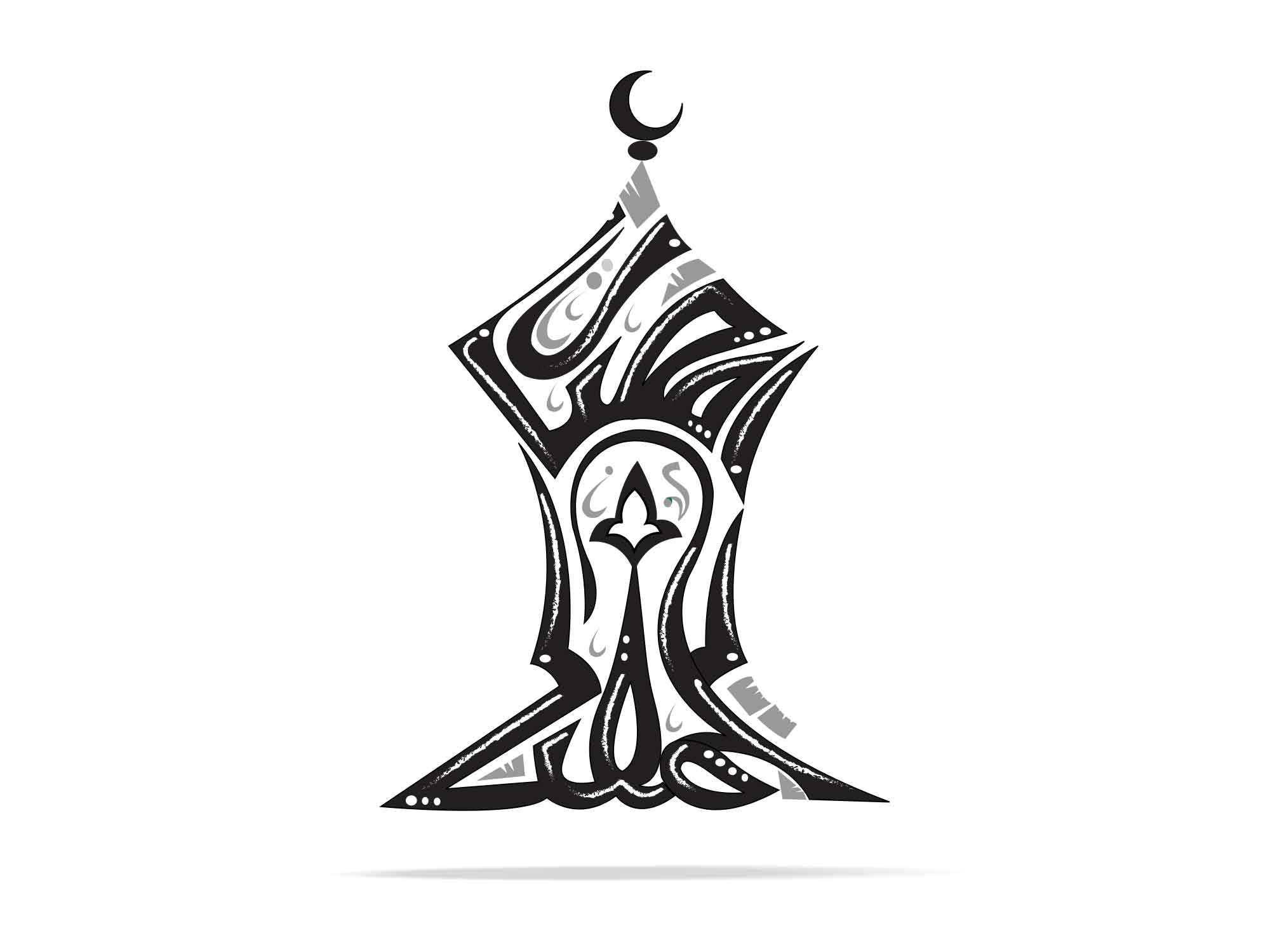 Ramadan Kareem Typography 8
