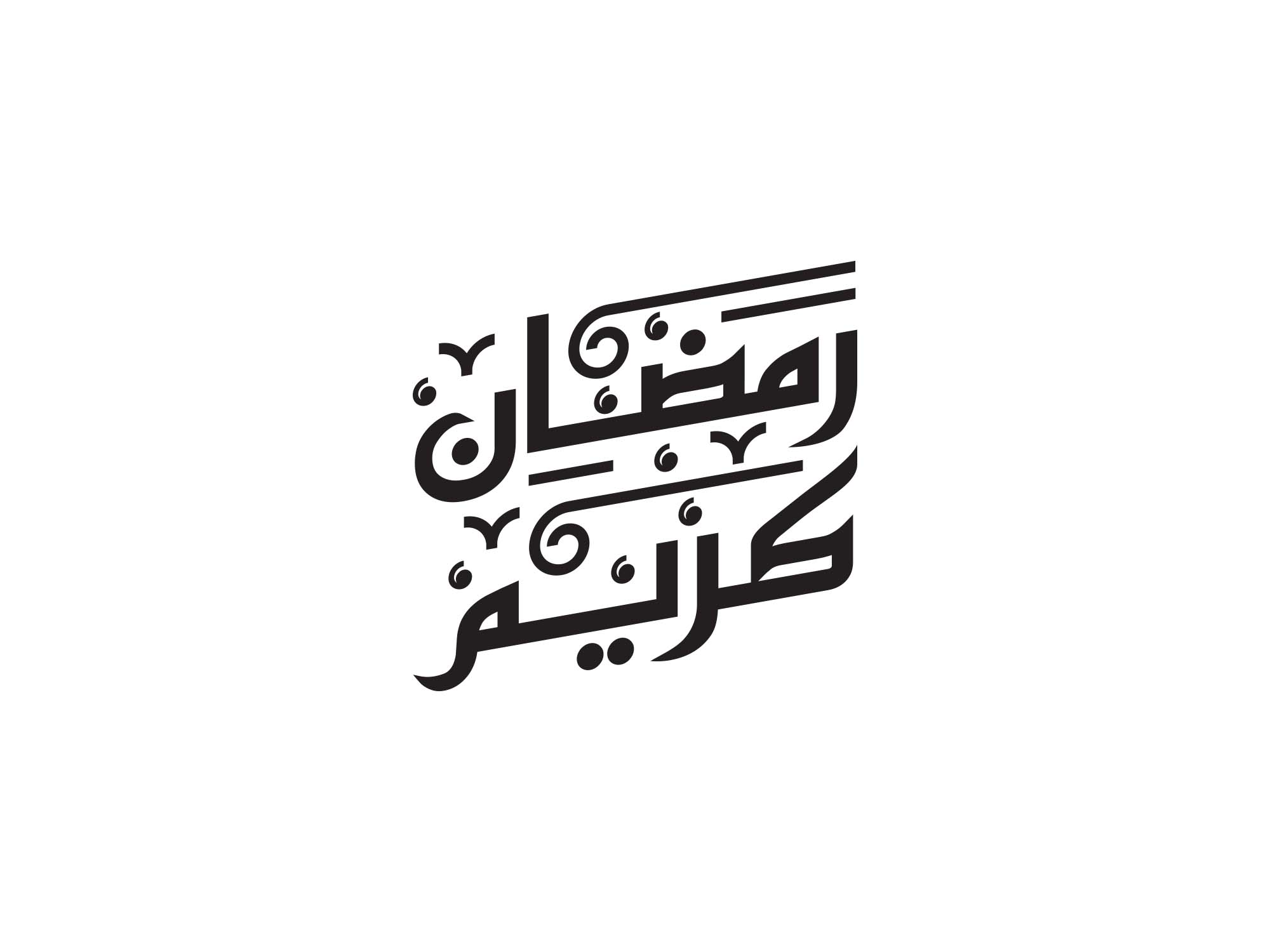 Ramadan Typography Design 2