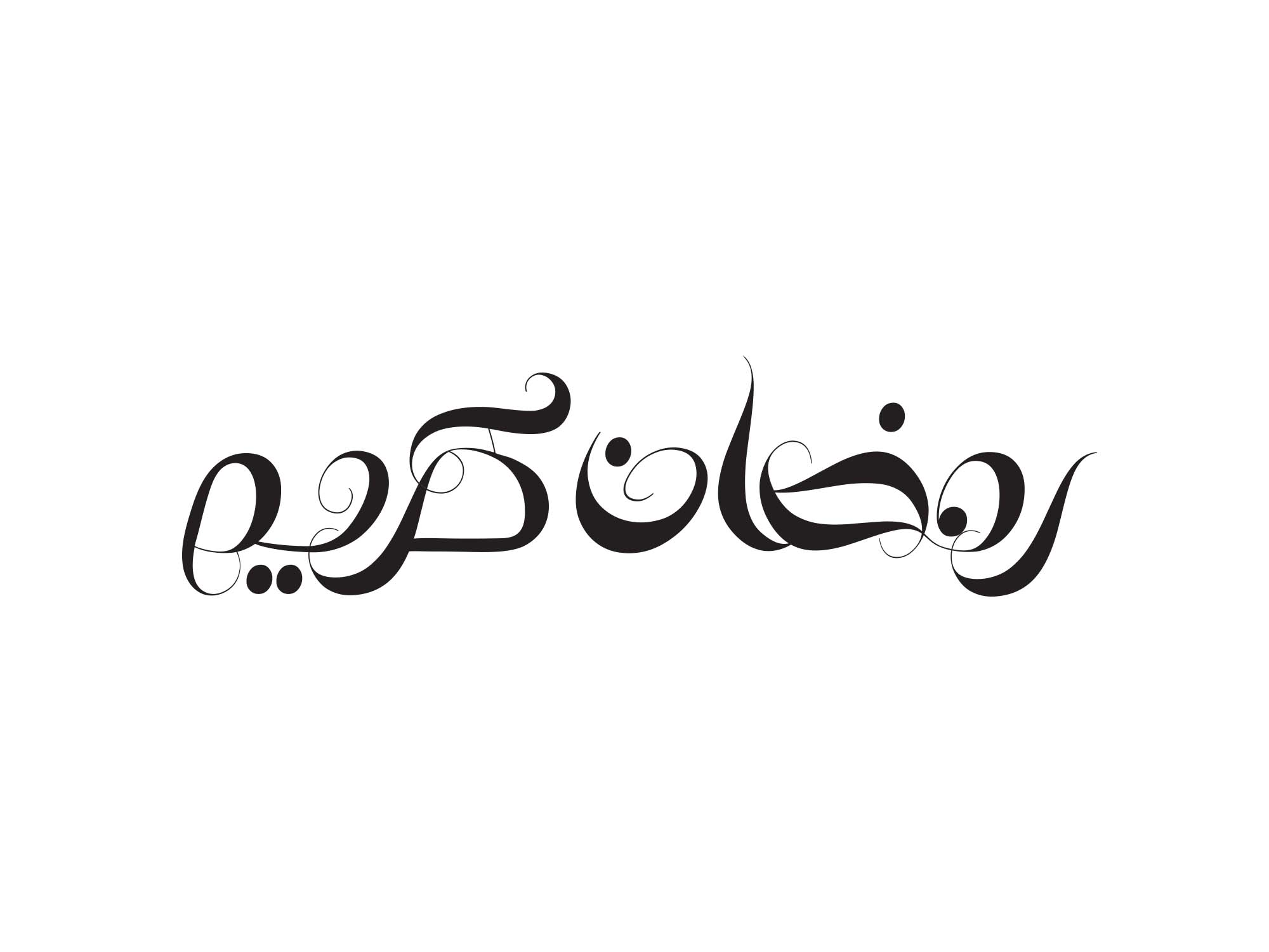 Ramadan Typography Design 3