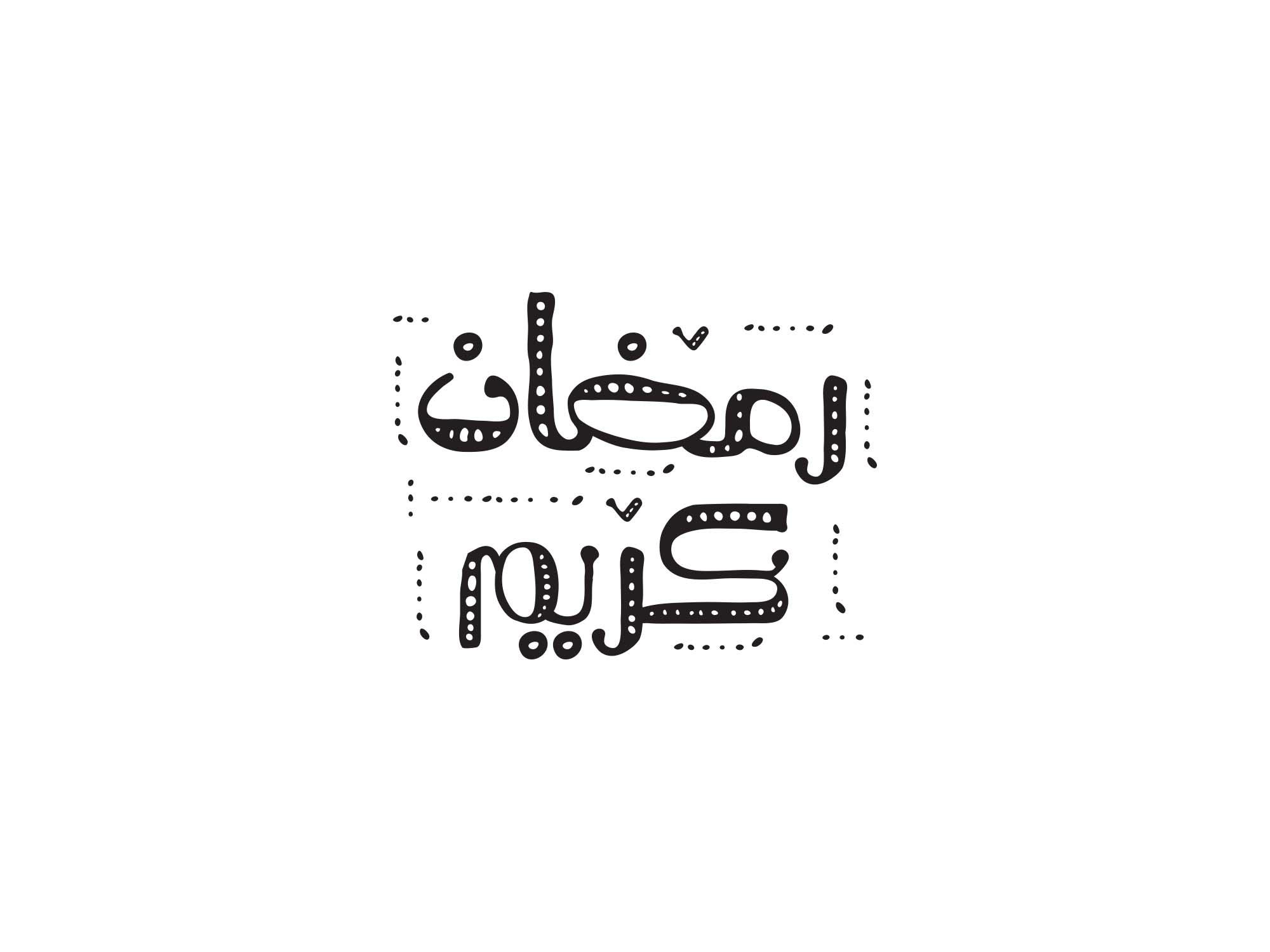 Ramadan Typography Design 8