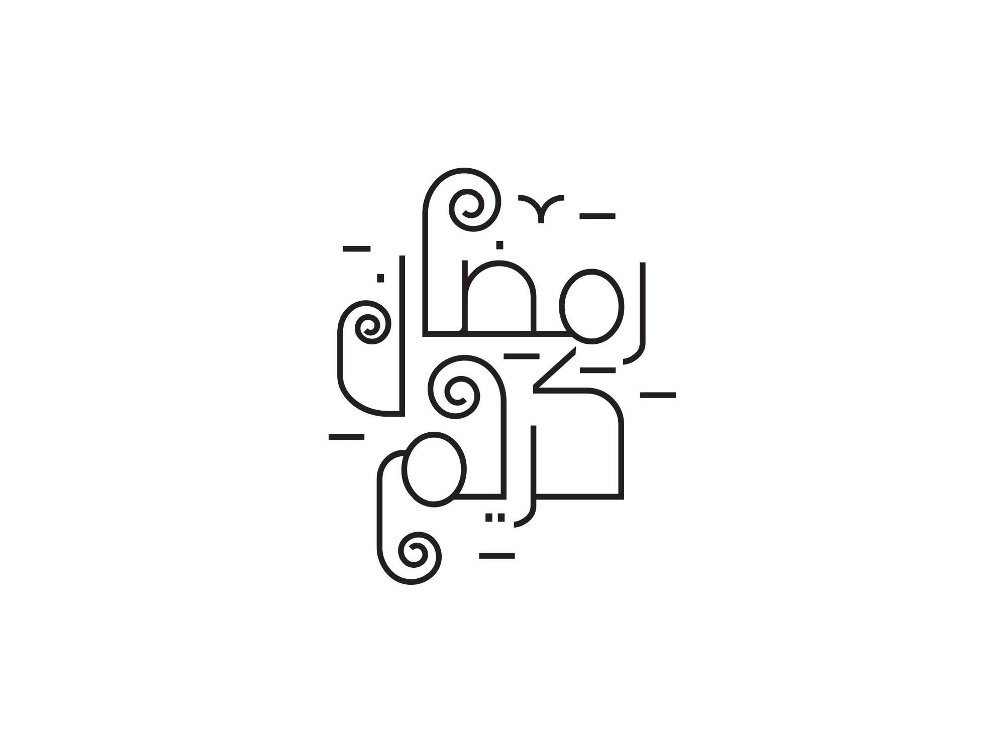 Ramadan Typography Design