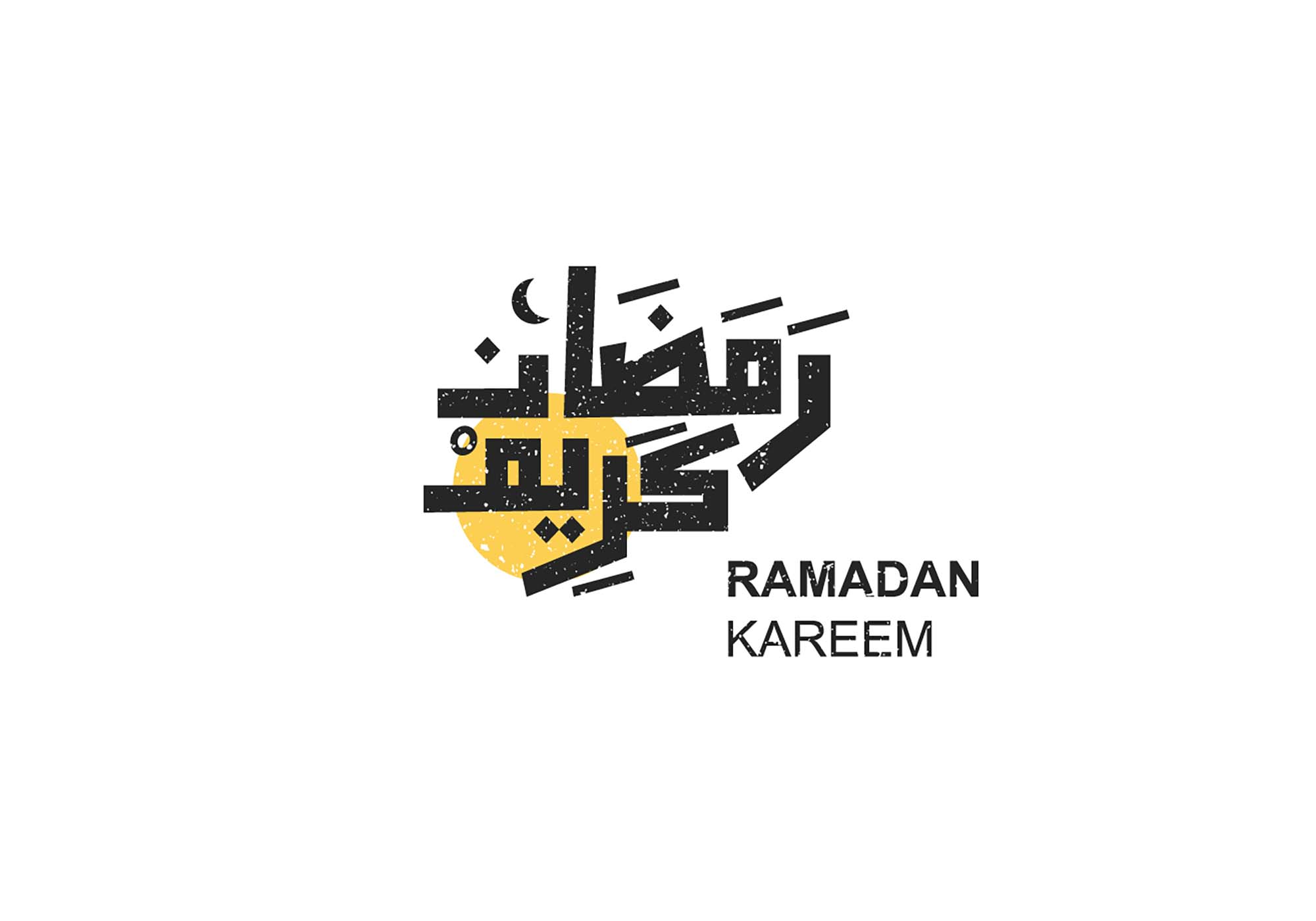 Ramadan Typography Logo Templates