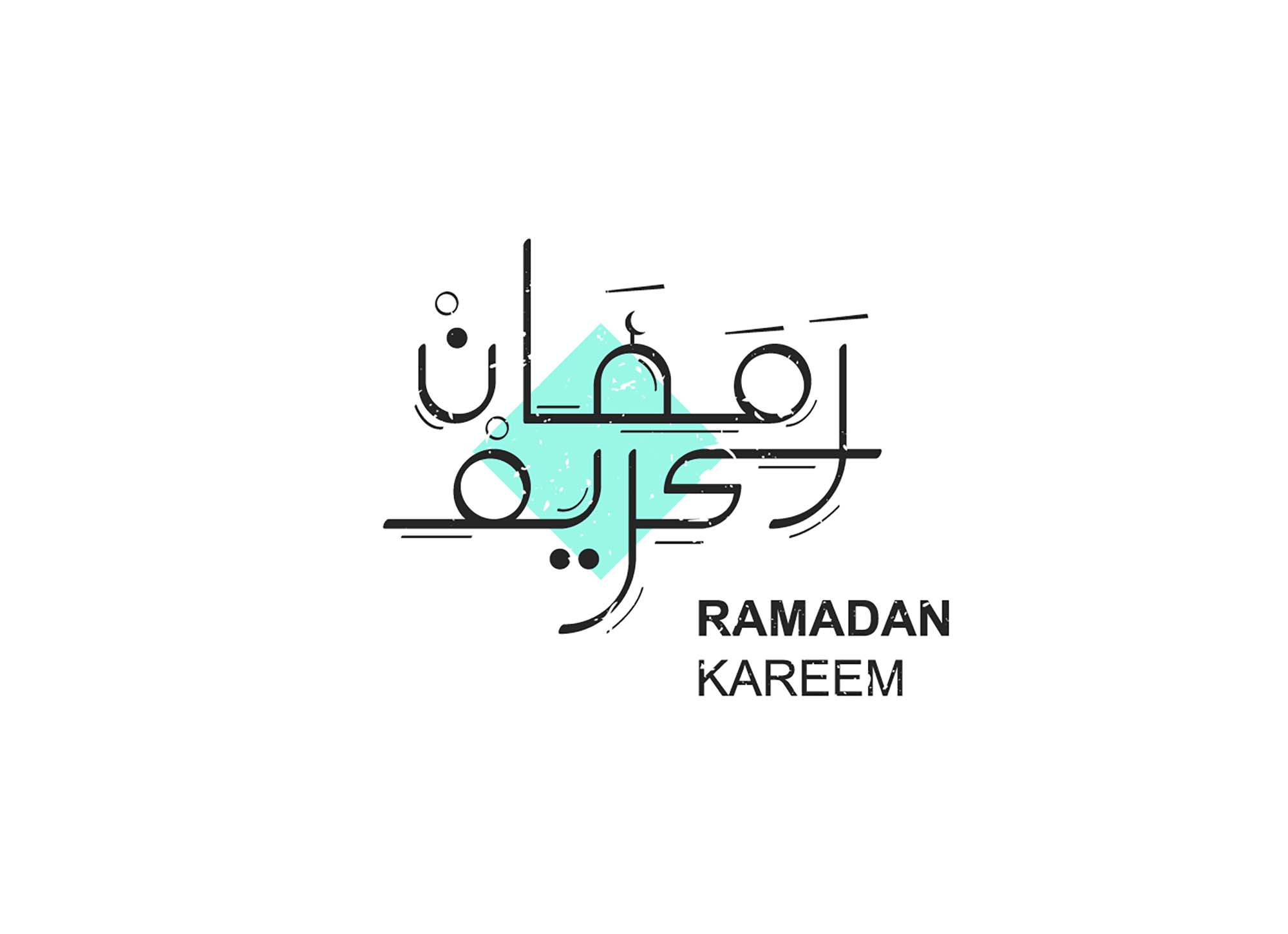 Ramadan Typography Logo Templates 4Ramadan Typography Logo Templates 4